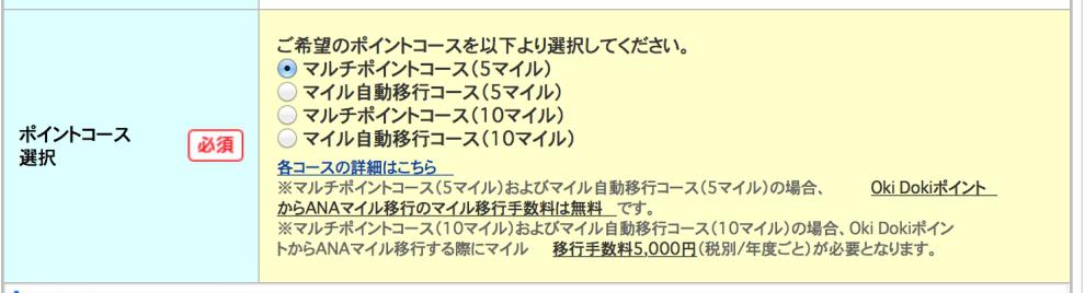 f:id:Tort:20160210232622p:plain