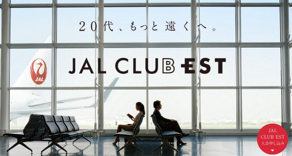 jal-club-est