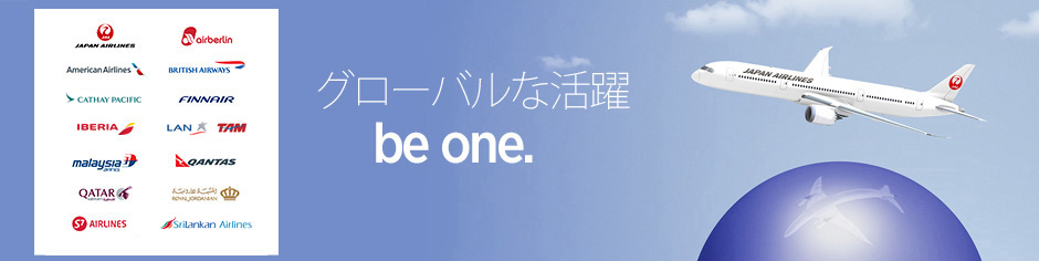 JAL_ONE_WORLD