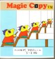 [WESTSIDE][ウエストサイド][コピーツール]Magic Copy VM