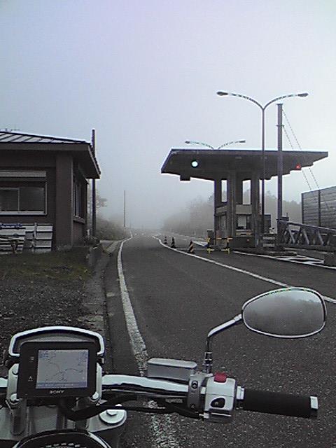 f:id:ToshUeno:20101008144303j:plain
