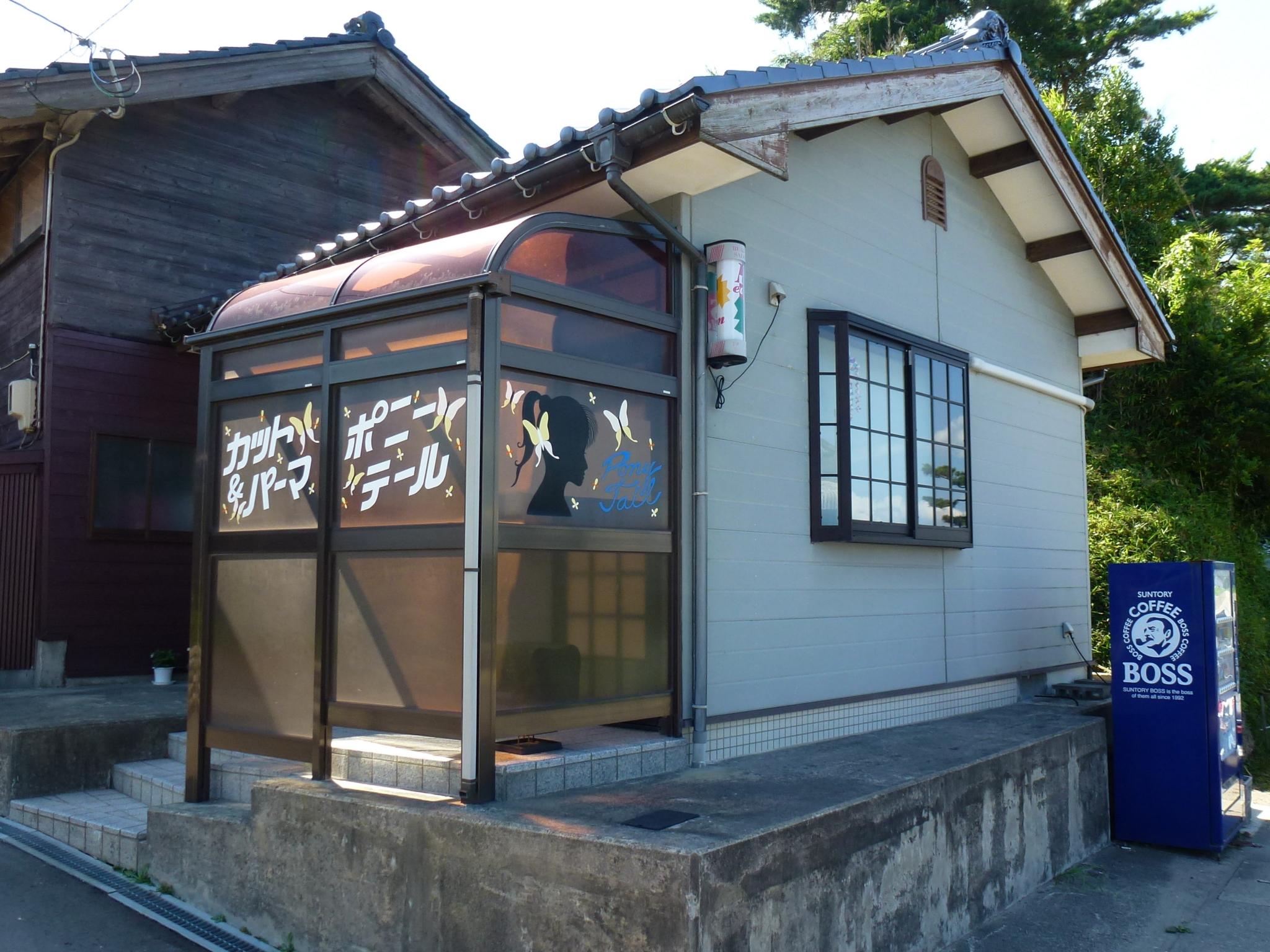 f:id:ToshUeno:20120819134909j:plain