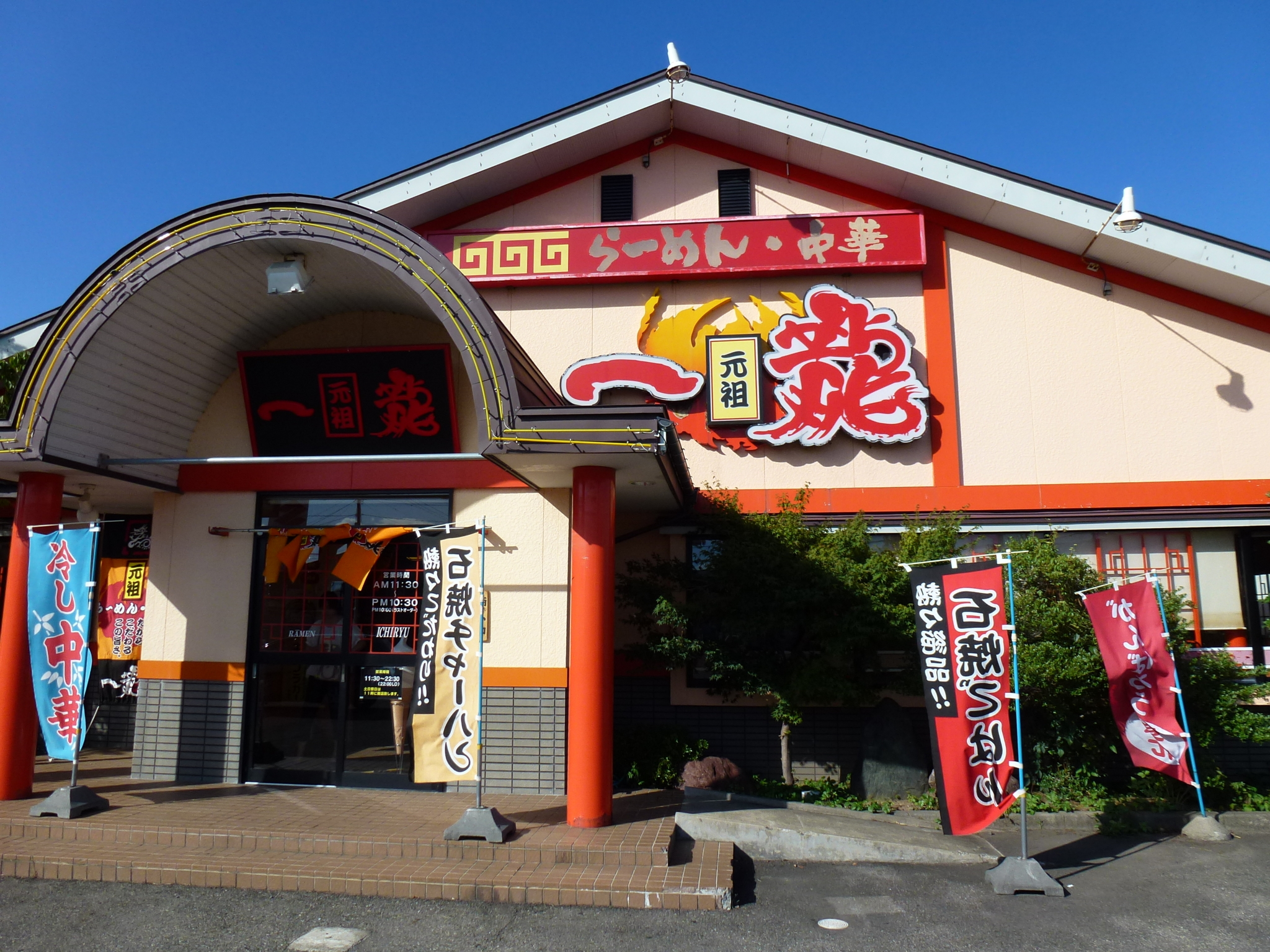 f:id:ToshUeno:20120902152442j:plain