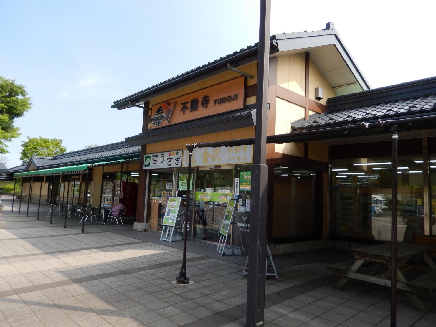 f:id:ToshUeno:20130524150808j:plain
