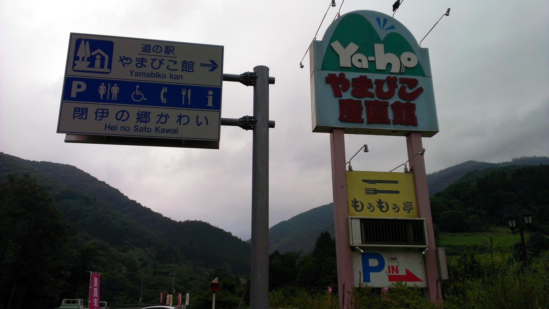 f:id:ToshUeno:20130913154748j:plain