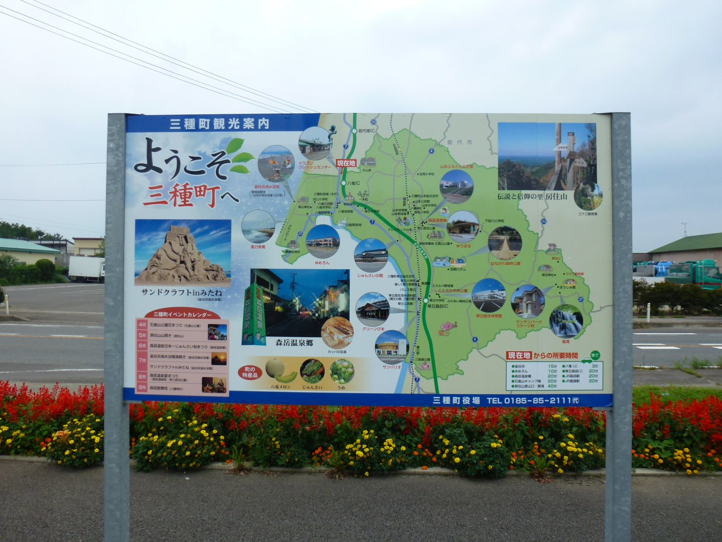 f:id:ToshUeno:20130915063106j:plain