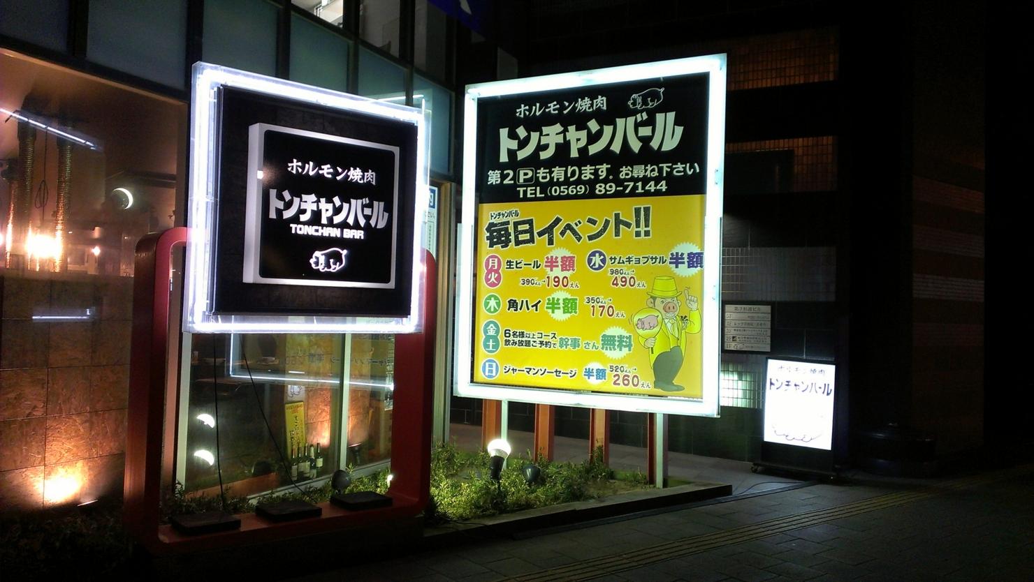 f:id:ToshUeno:20140411194511j:plain