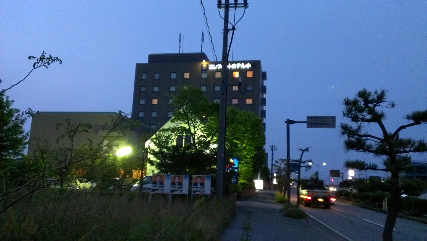 f:id:ToshUeno:20140524191724j:plain
