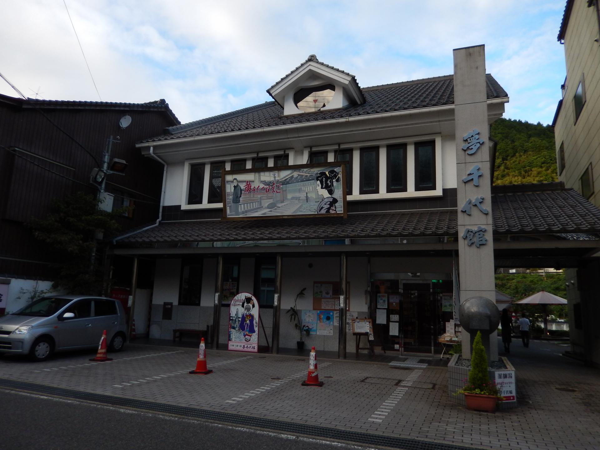 f:id:ToshUeno:20140913171623j:plain