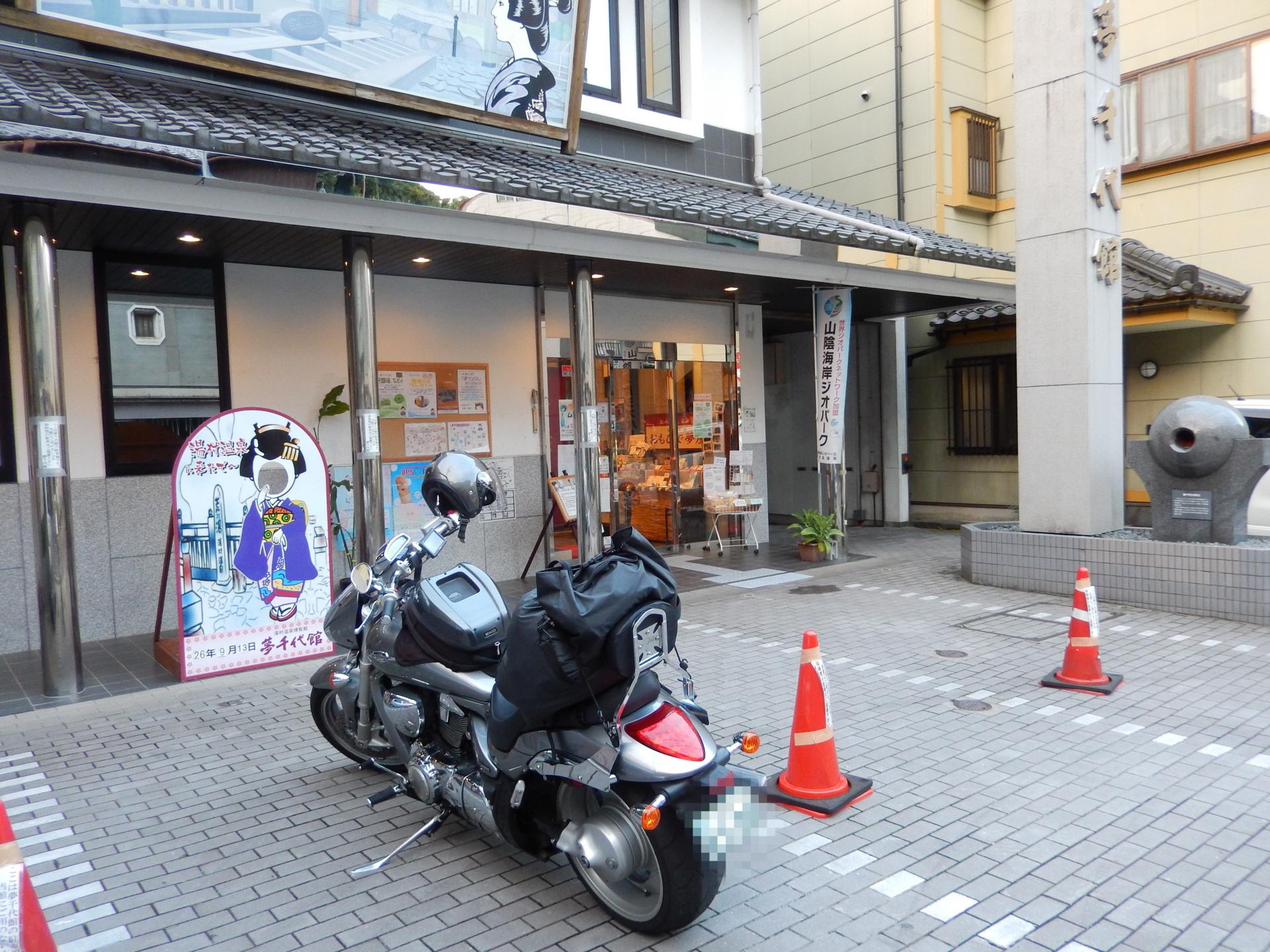 f:id:ToshUeno:20140913174122j:plain
