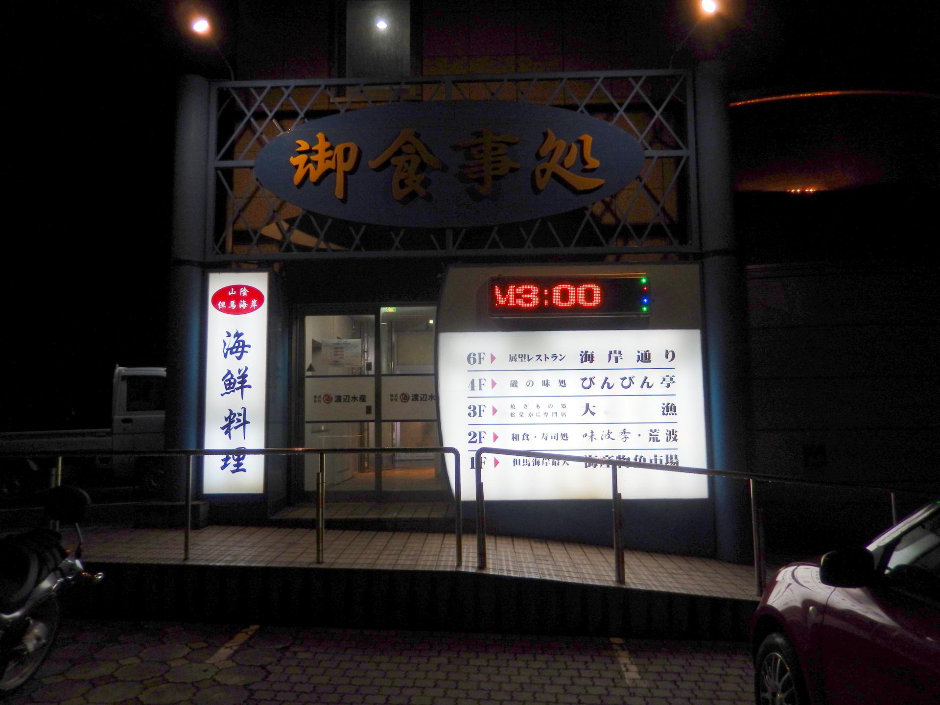 f:id:ToshUeno:20140913202108j:plain