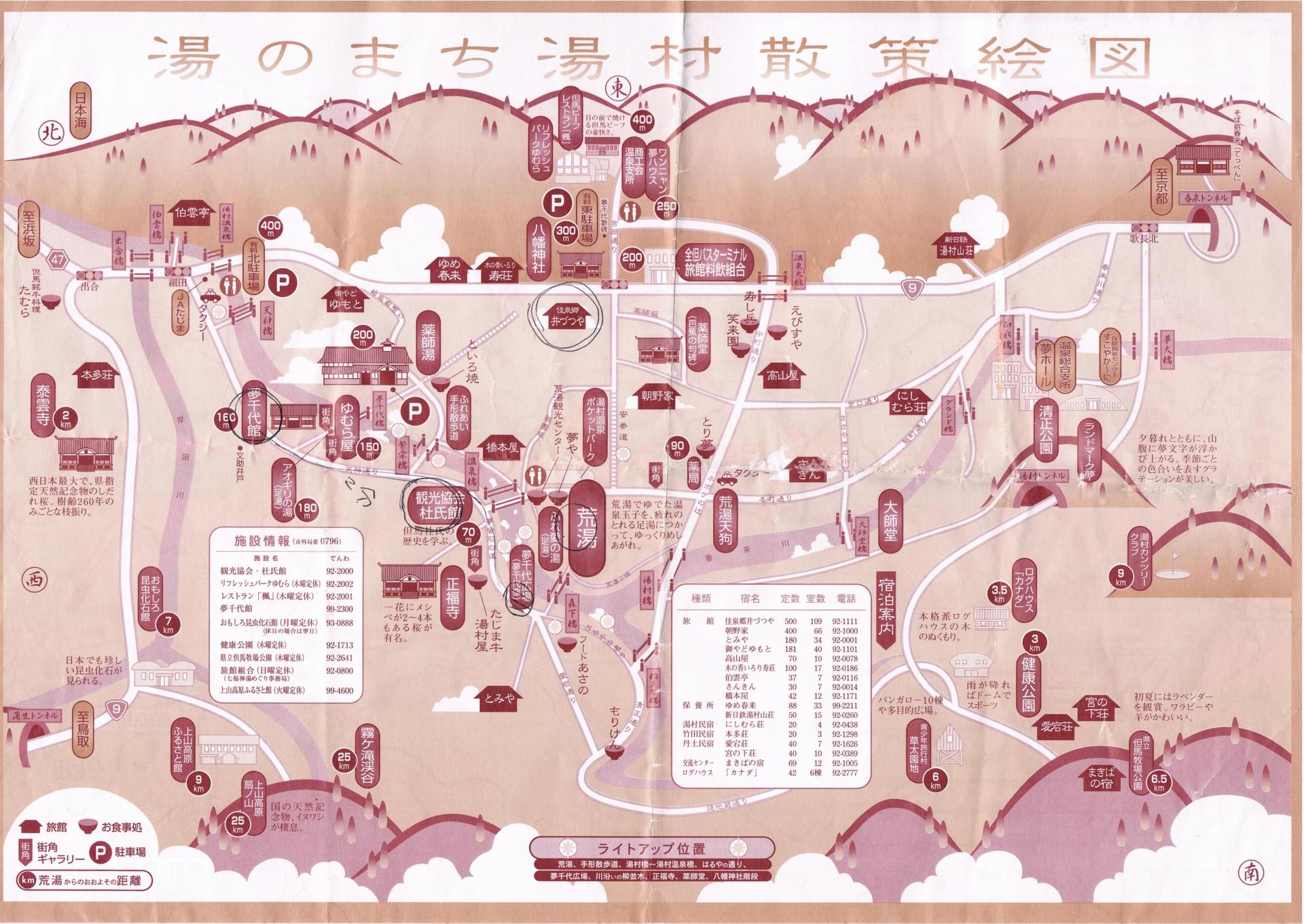 f:id:ToshUeno:20140920173012j:plain