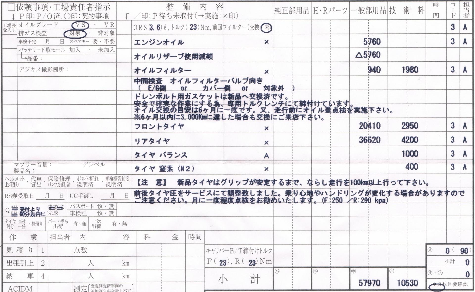 f:id:ToshUeno:20140921172750j:plain