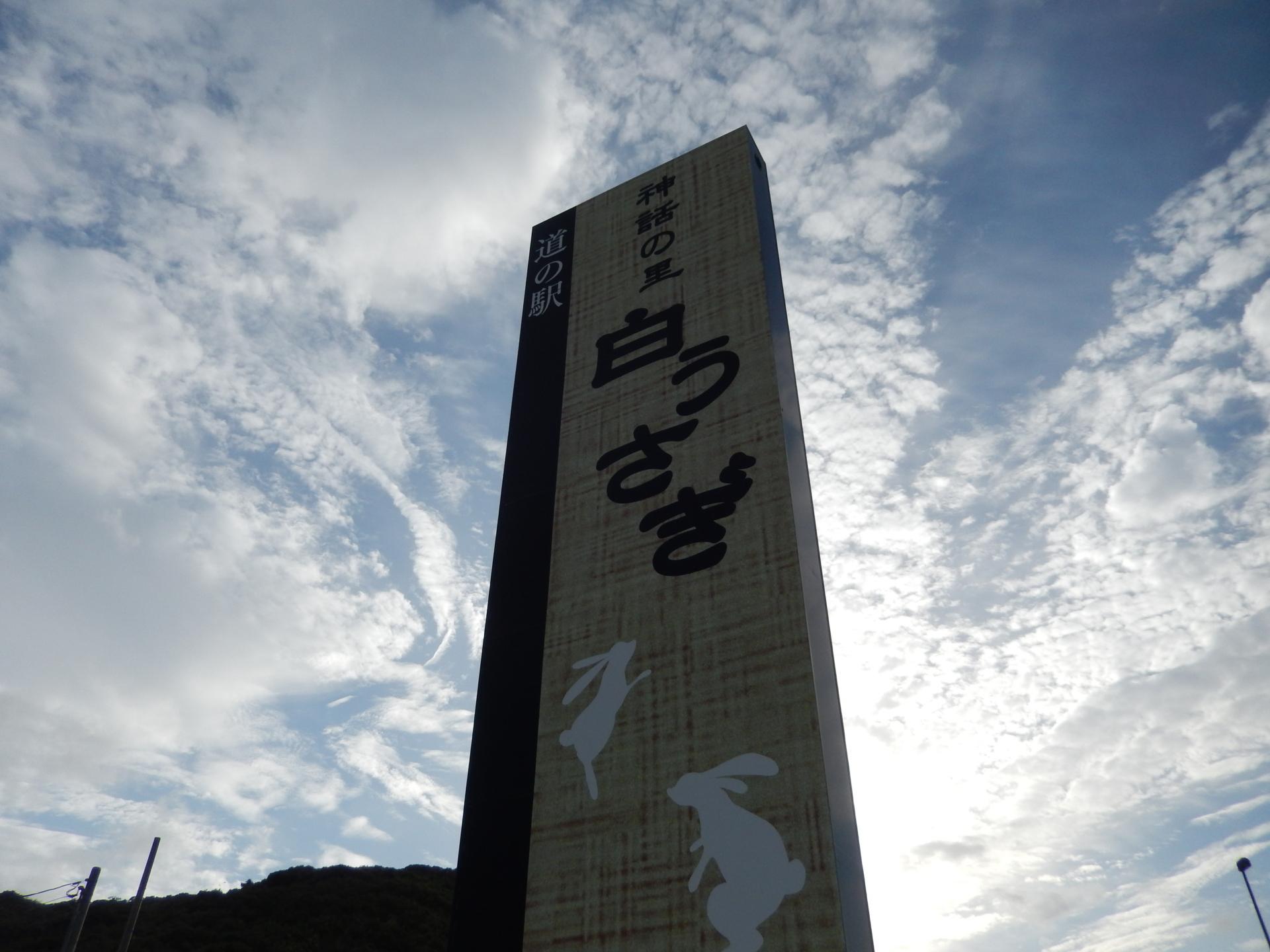 f:id:ToshUeno:20140926162415j:plain