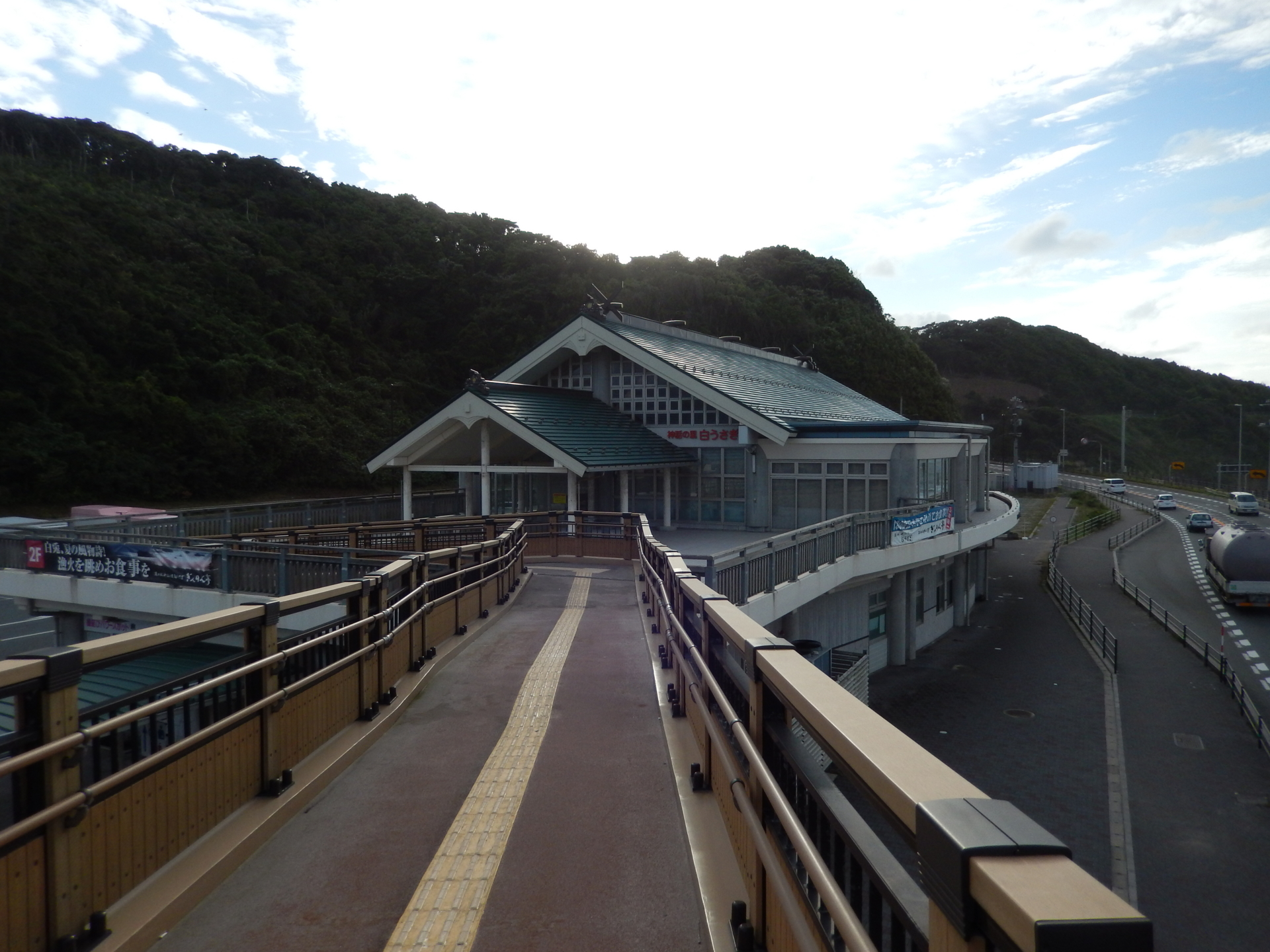 f:id:ToshUeno:20140926162540j:plain