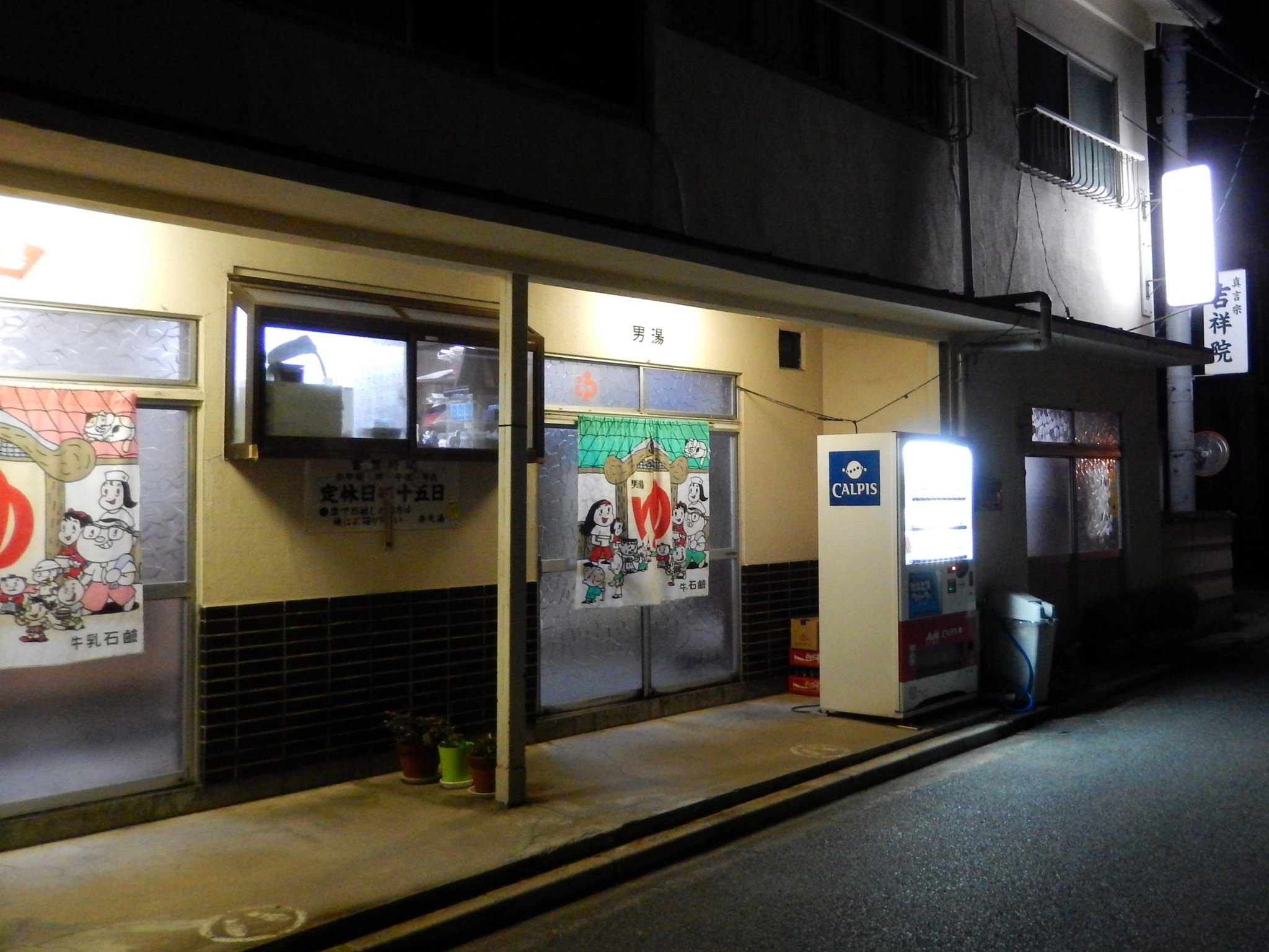 f:id:ToshUeno:20140926194028j:plain
