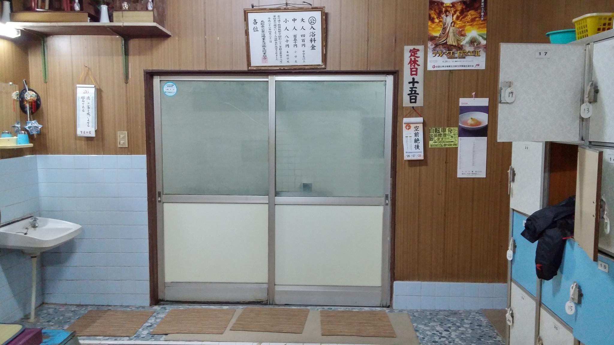 f:id:ToshUeno:20140926200607j:plain
