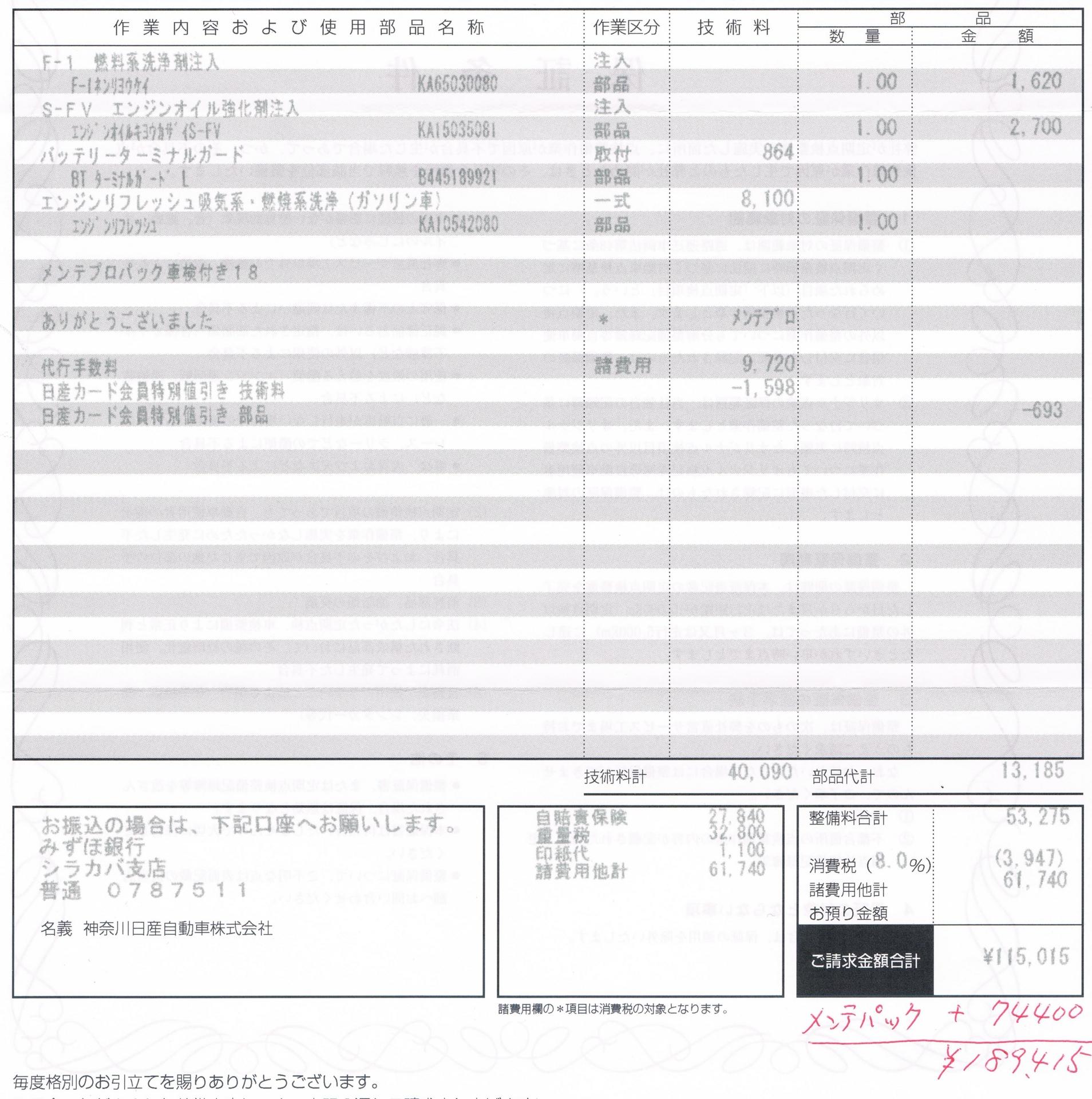 f:id:ToshUeno:20141019200842j:plain