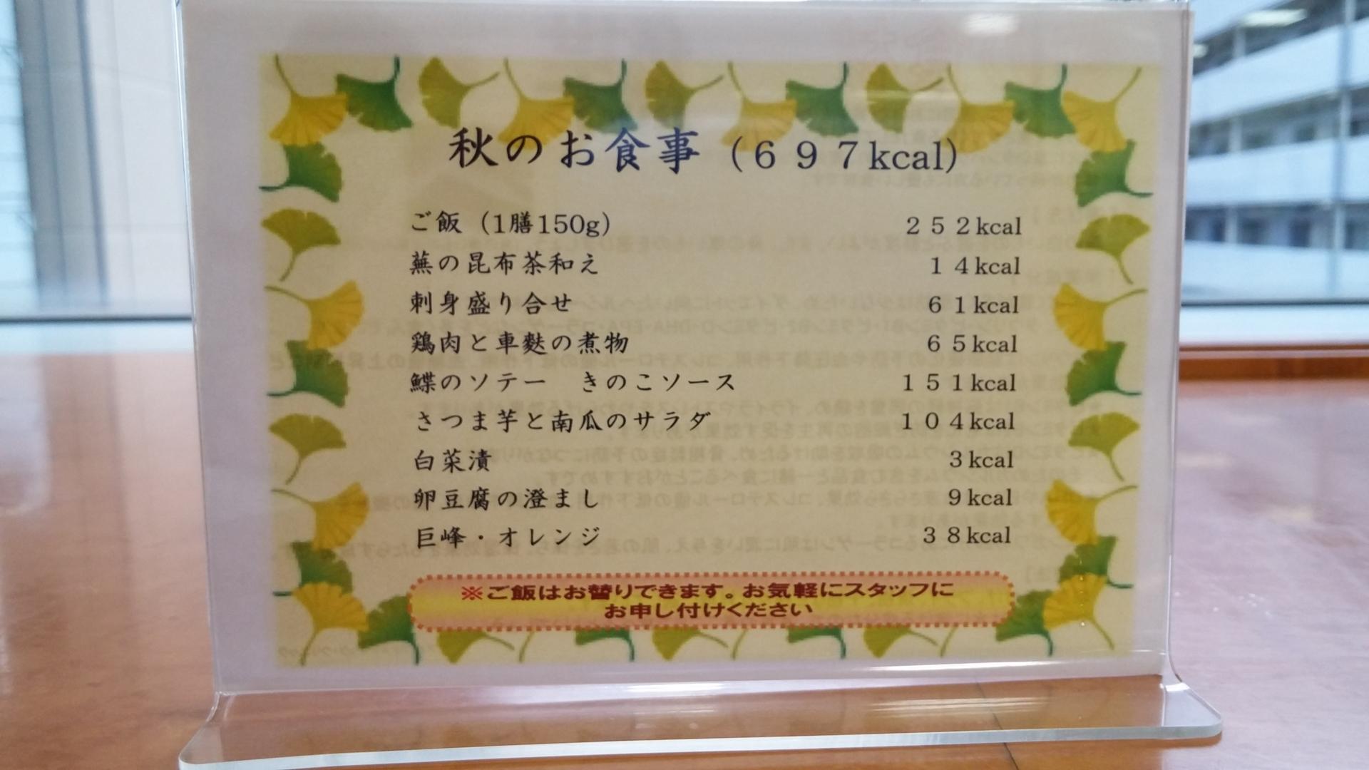 f:id:ToshUeno:20141108102535j:plain