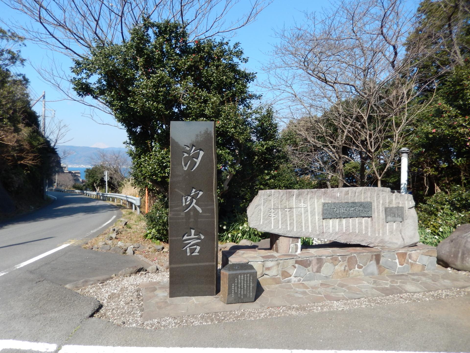 f:id:ToshUeno:20150215115627j:plain