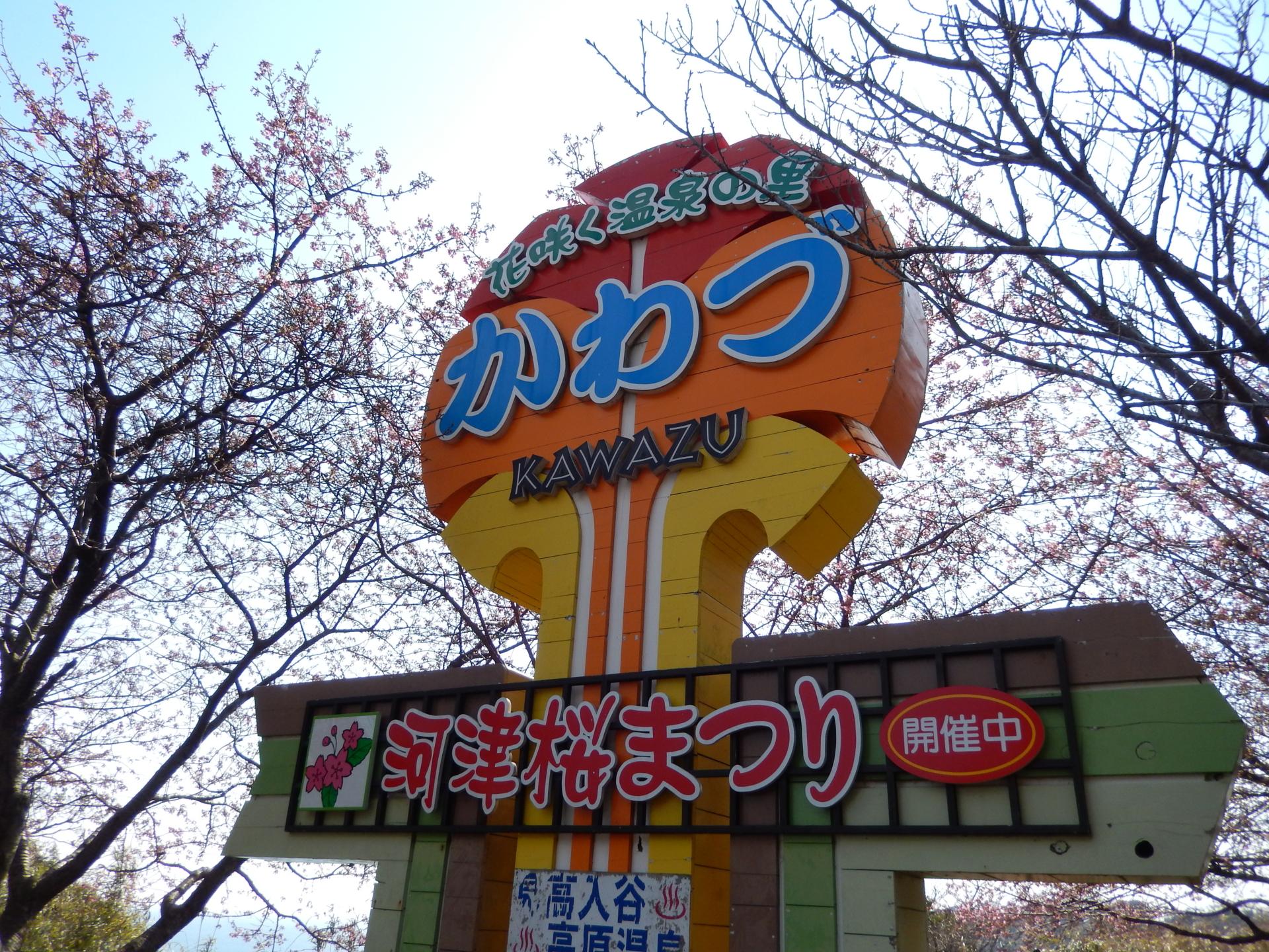 f:id:ToshUeno:20150215125240j:plain