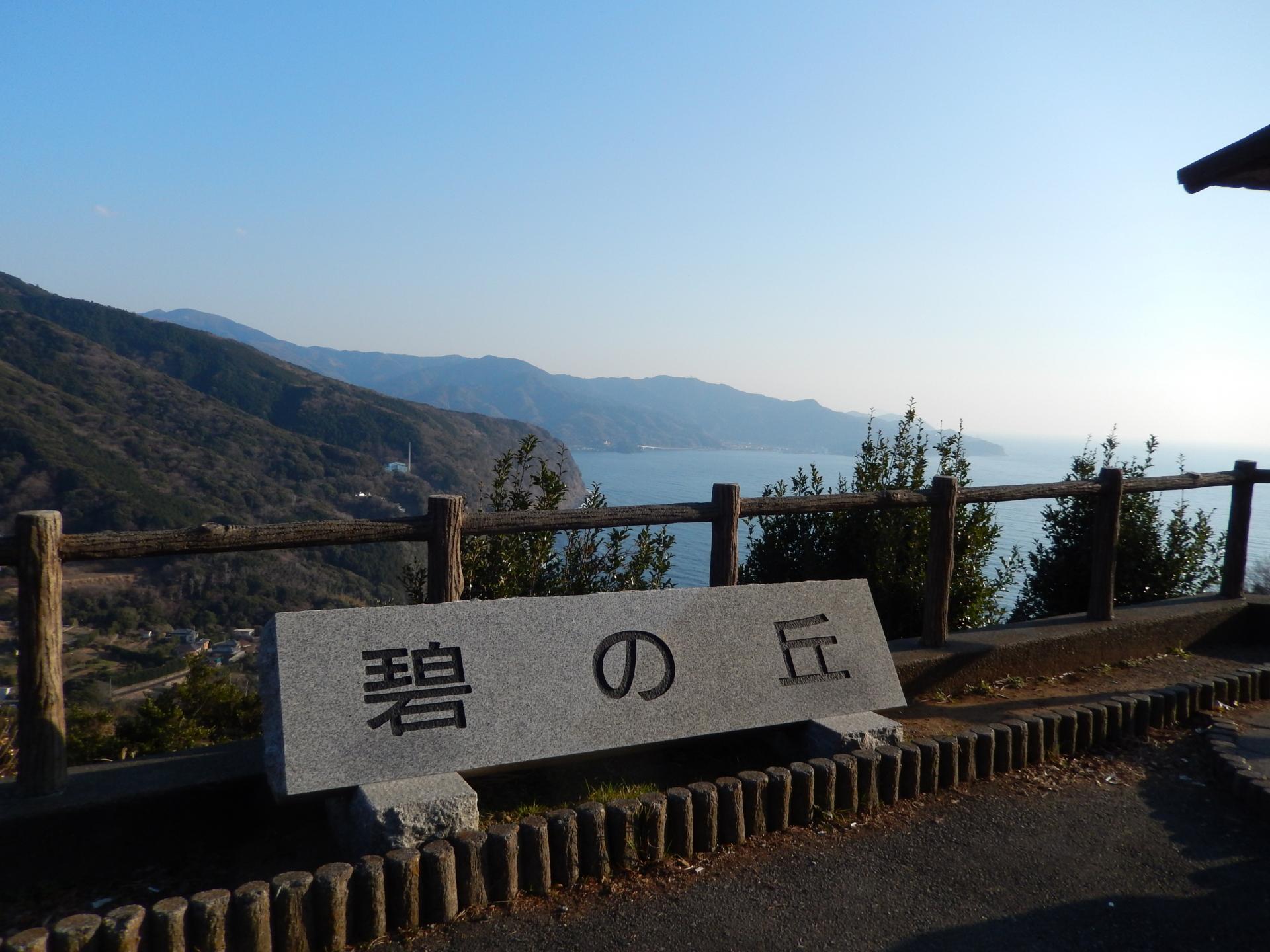 f:id:ToshUeno:20150215155712j:plain