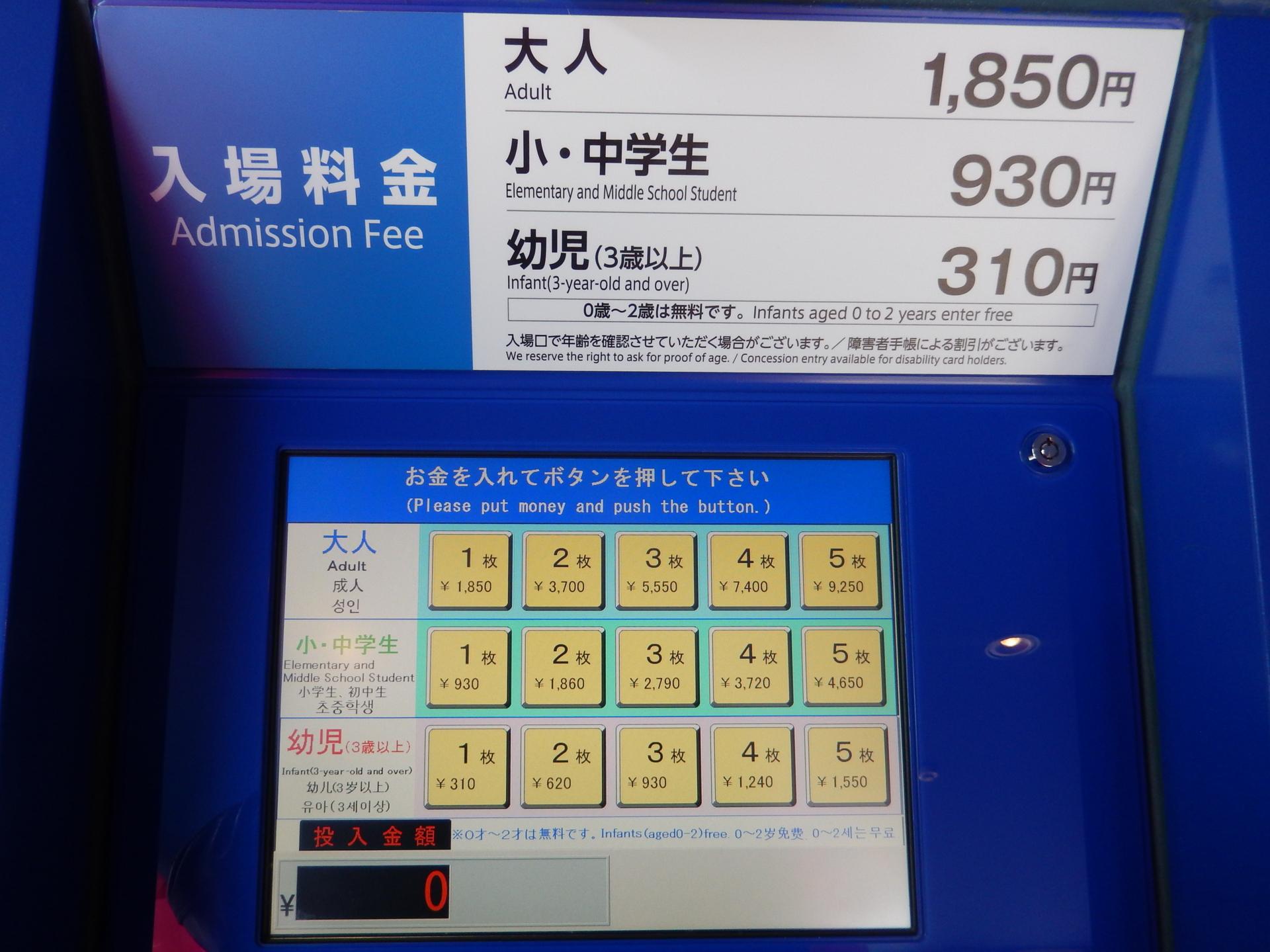 f:id:ToshUeno:20150227141958j:plain