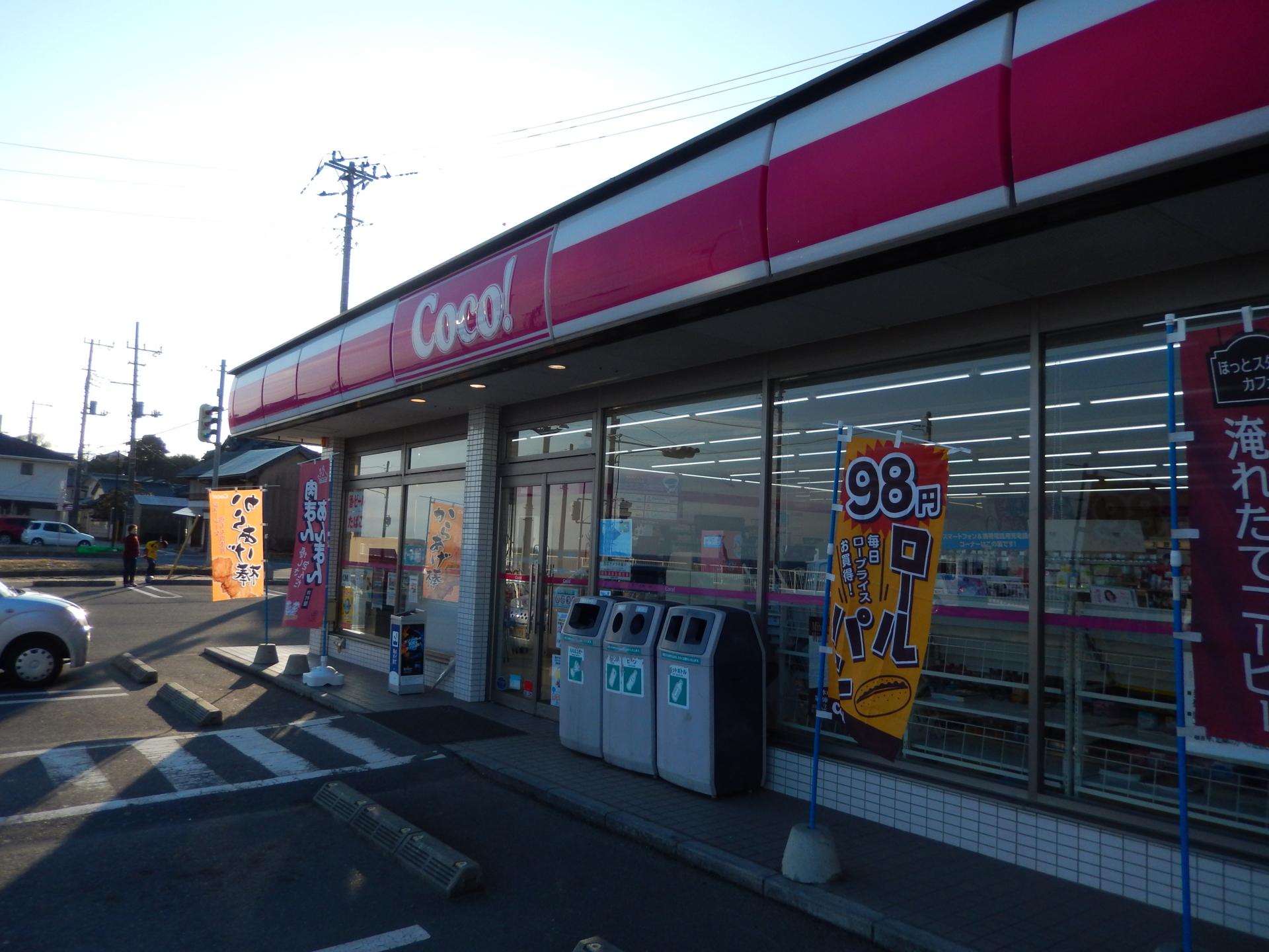 f:id:ToshUeno:20150227161944j:plain