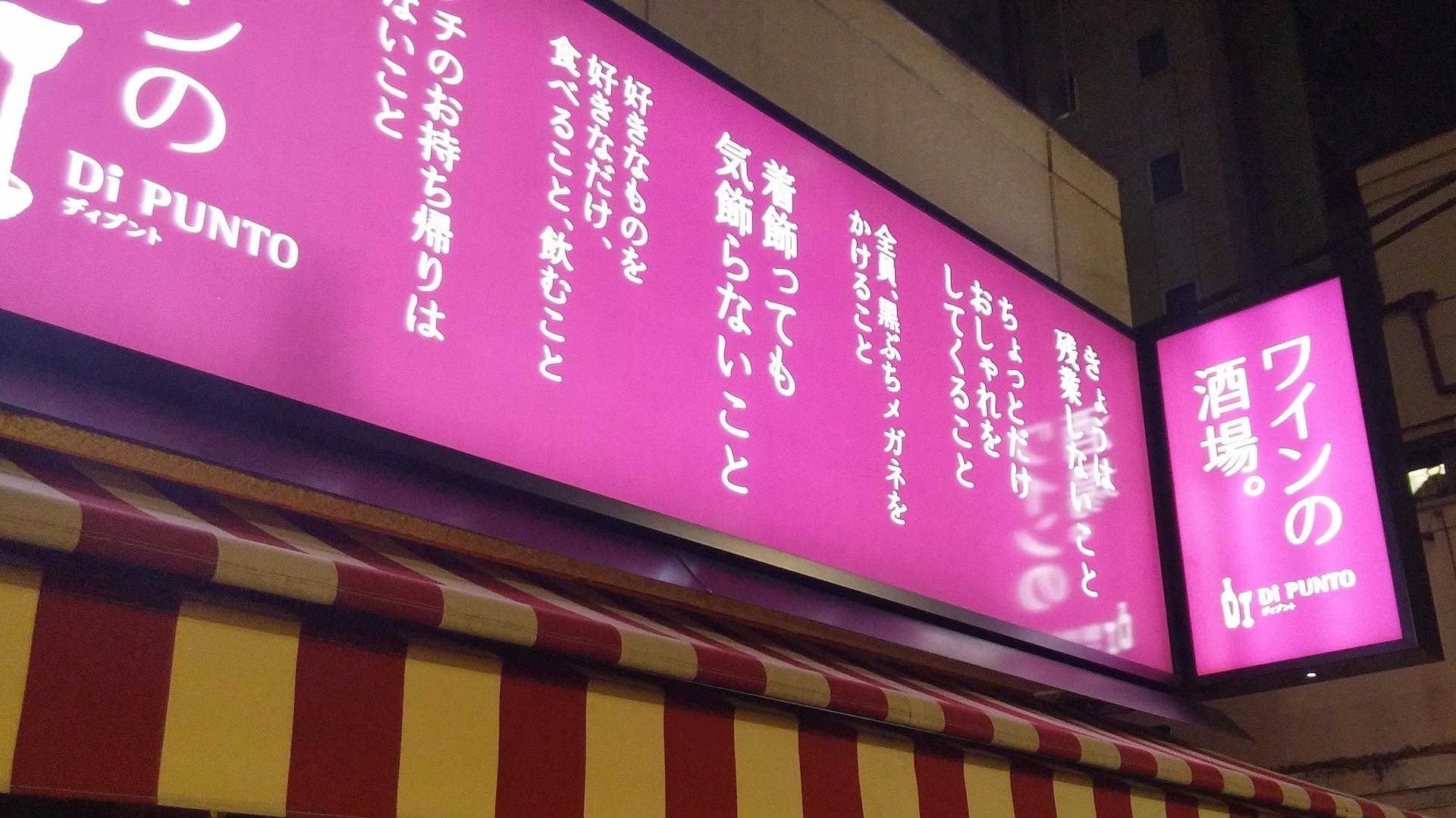 f:id:ToshUeno:20150314191055j:plain