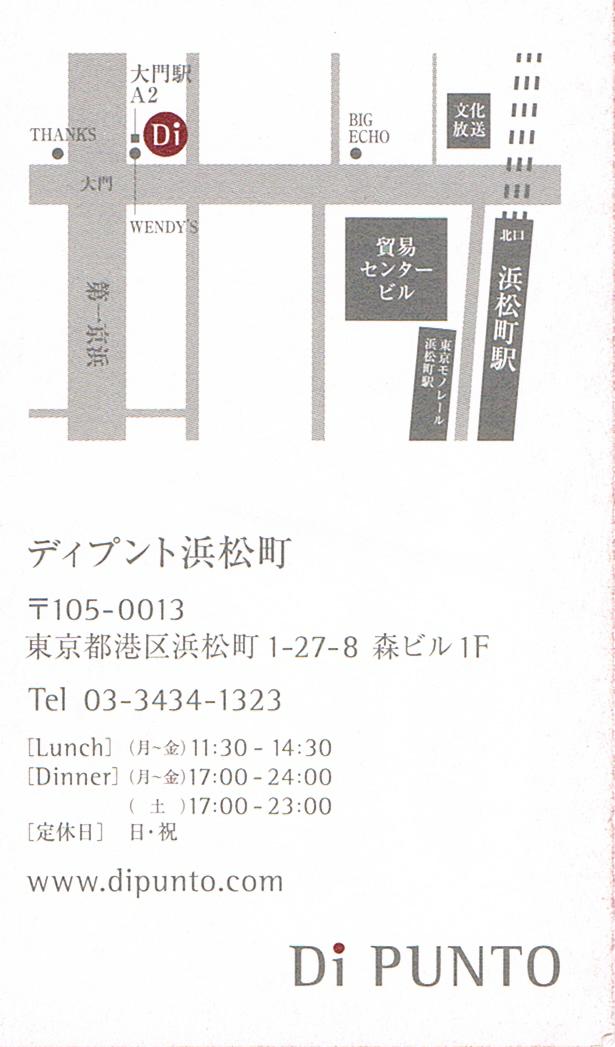 f:id:ToshUeno:20150316002912p:plain