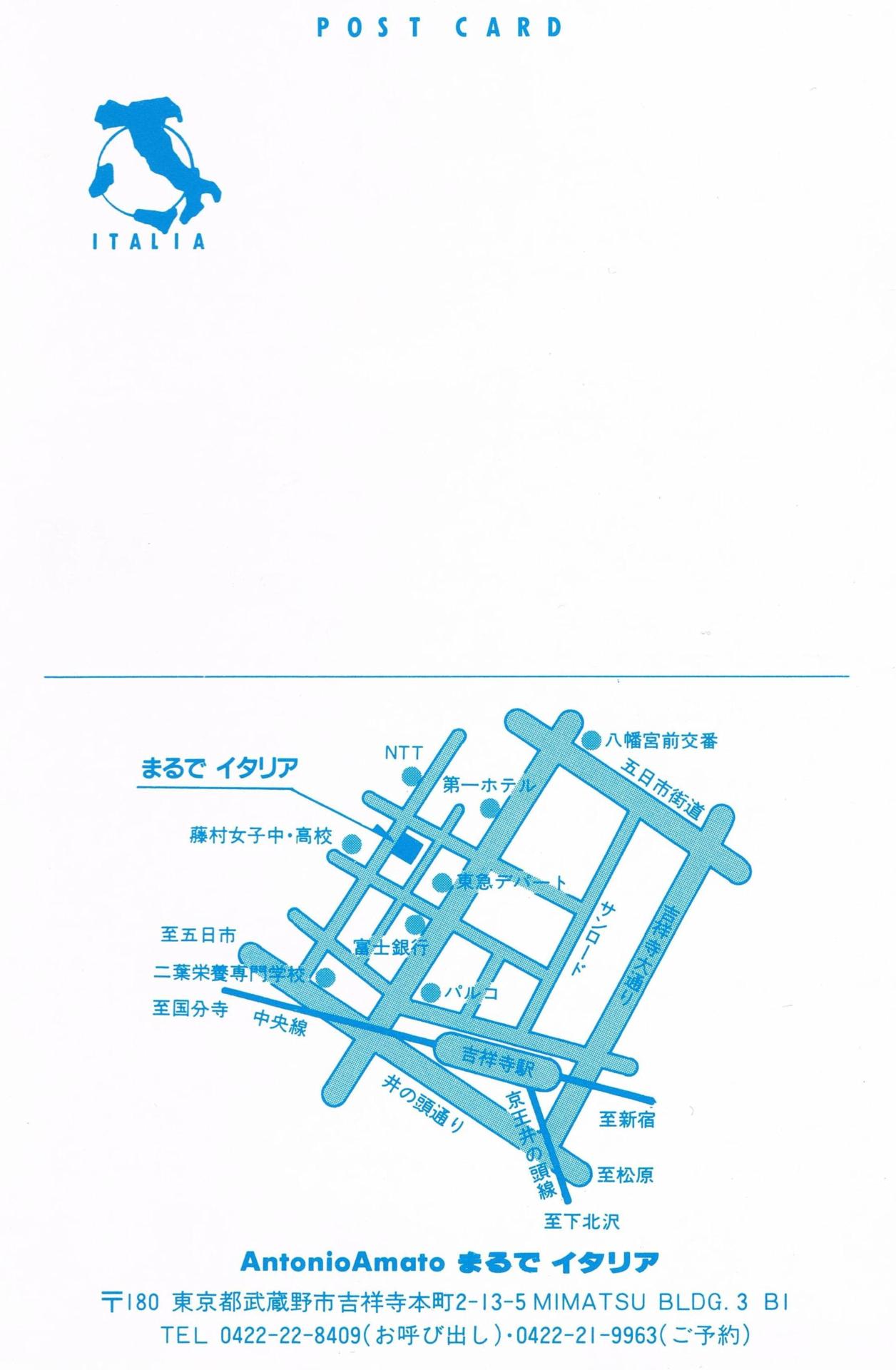 f:id:ToshUeno:20150317224904p:plain