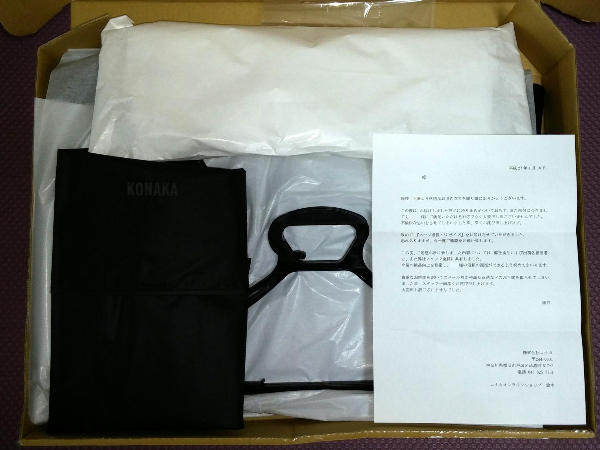 f:id:ToshUeno:20150411175316j:plain