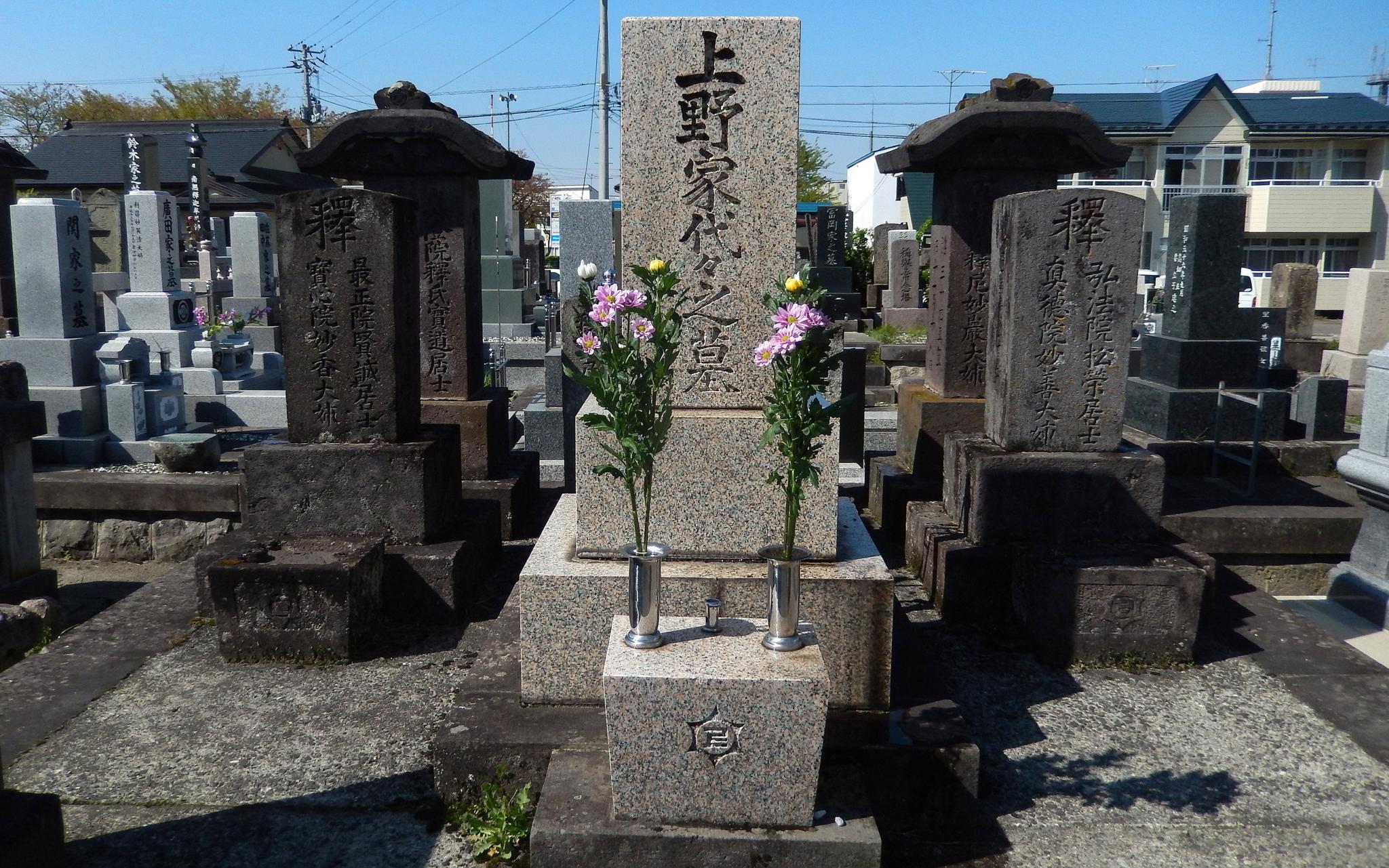 f:id:ToshUeno:20150426143537j:plain