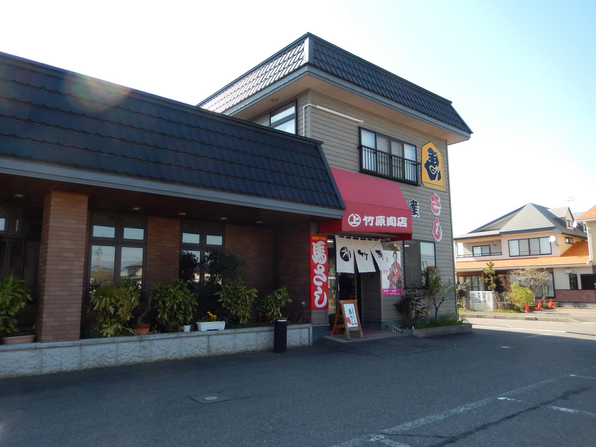 f:id:ToshUeno:20150426150808j:plain