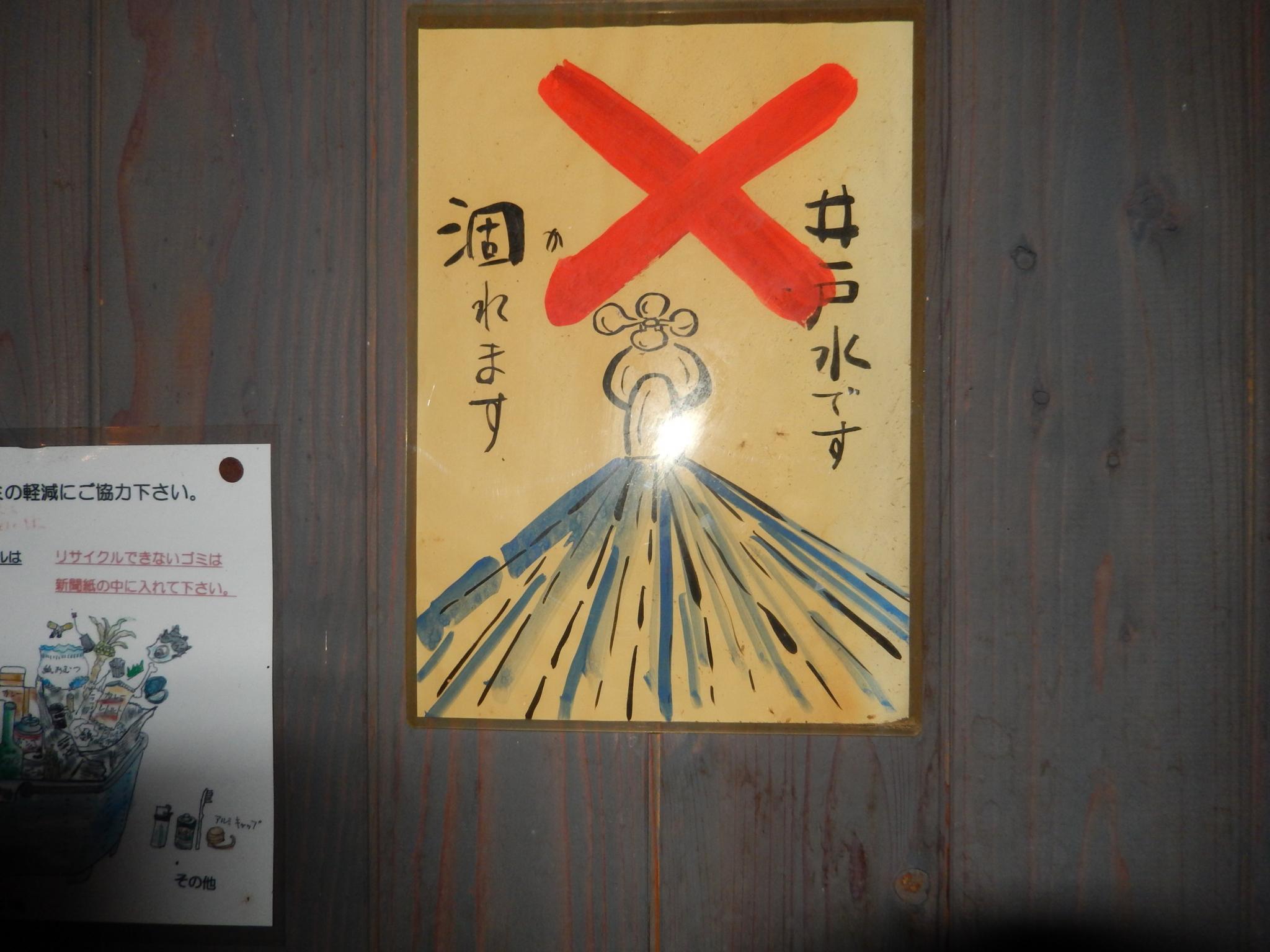 f:id:ToshUeno:20150502222015j:plain