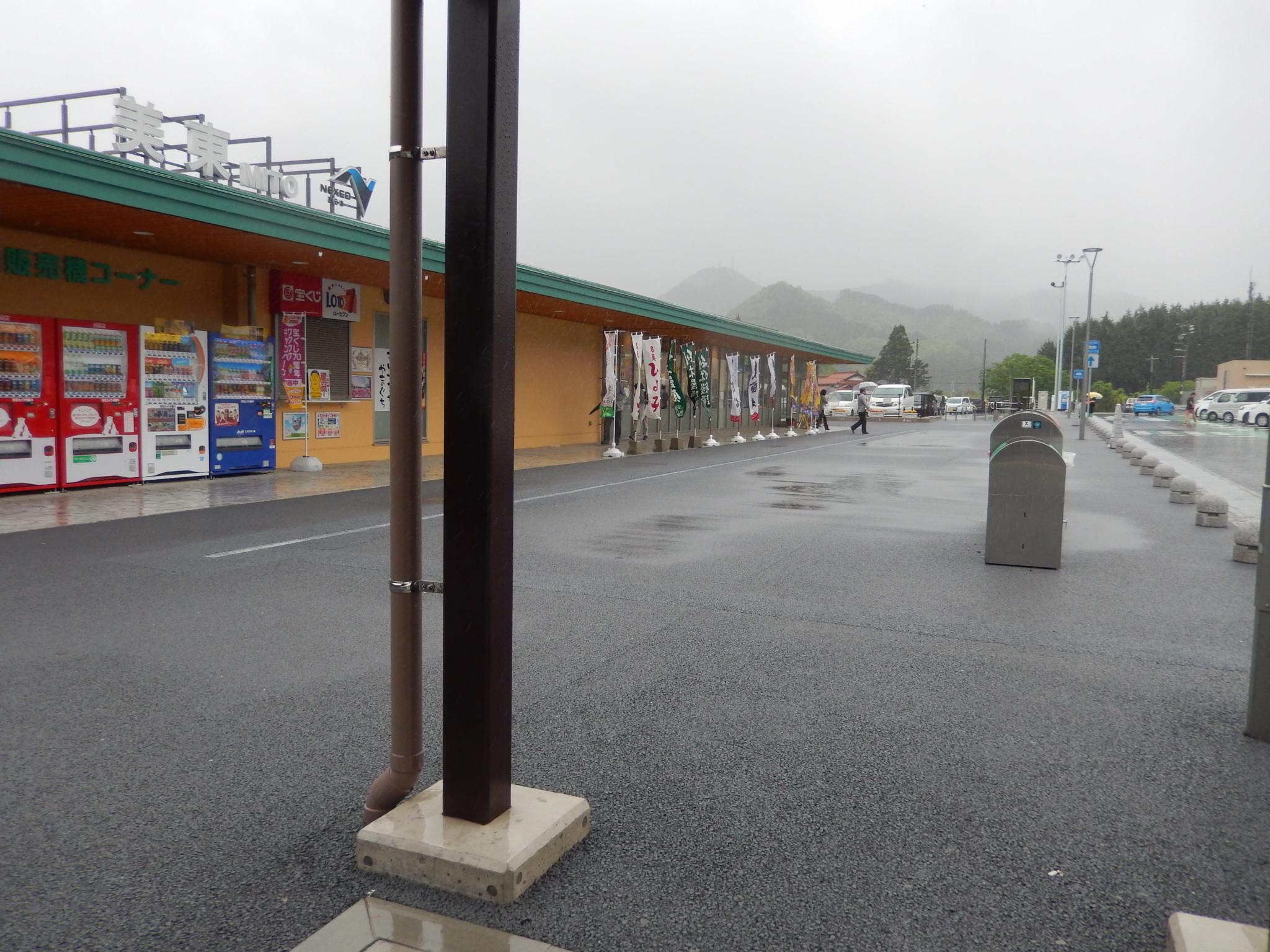 f:id:ToshUeno:20150503135309j:plain