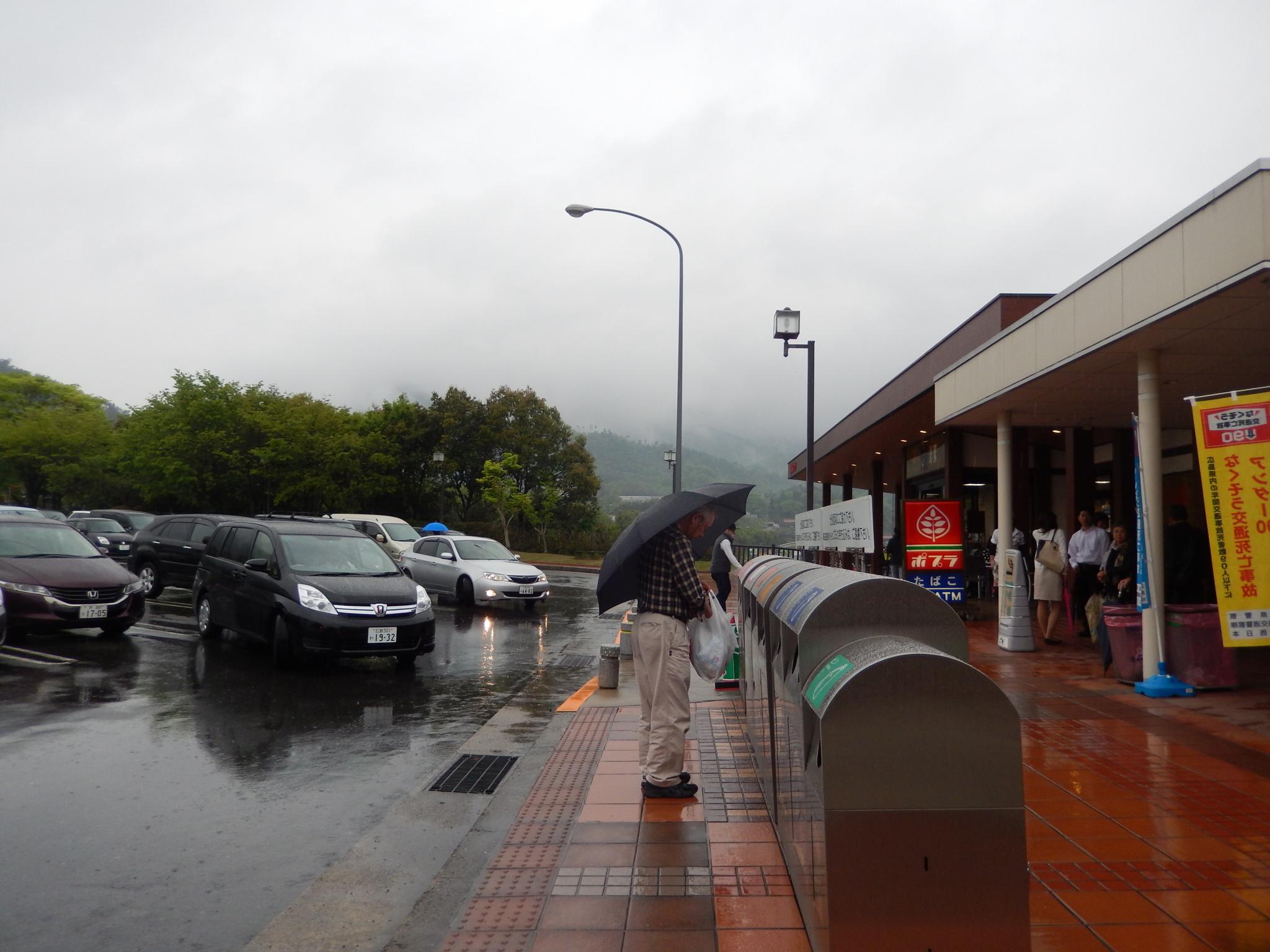 f:id:ToshUeno:20150503161051j:plain