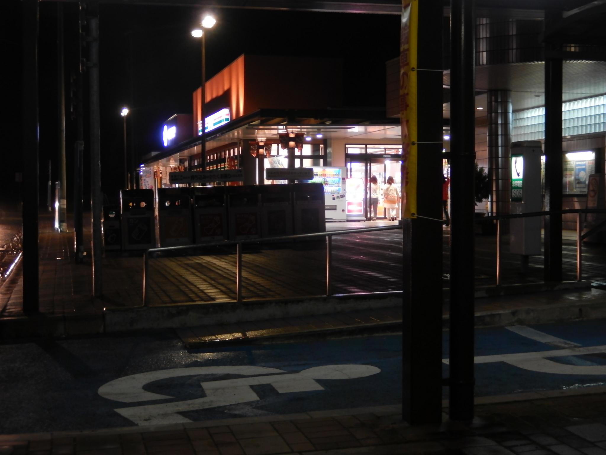 f:id:ToshUeno:20150503213959j:plain