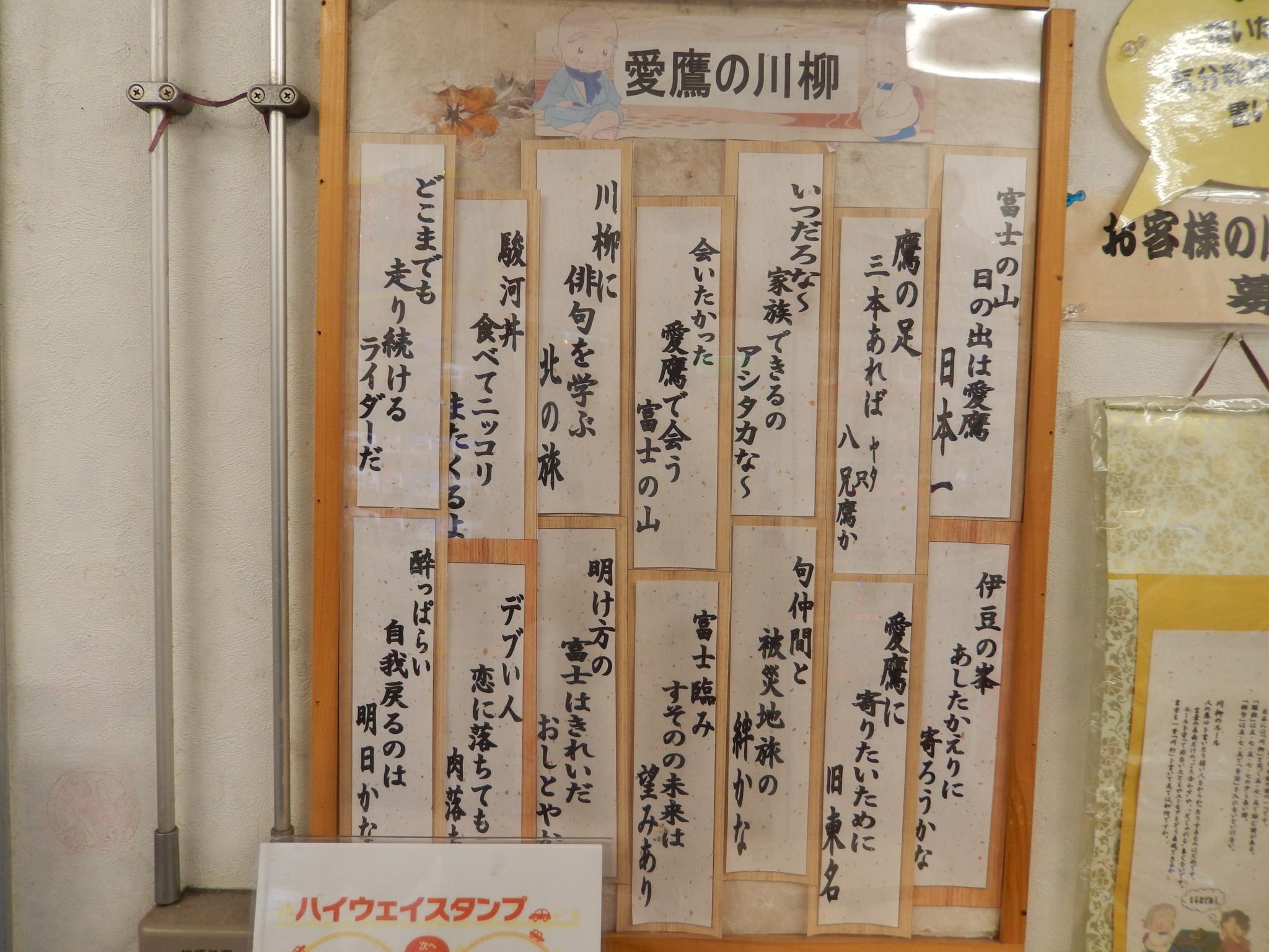 f:id:ToshUeno:20150504052004j:plain