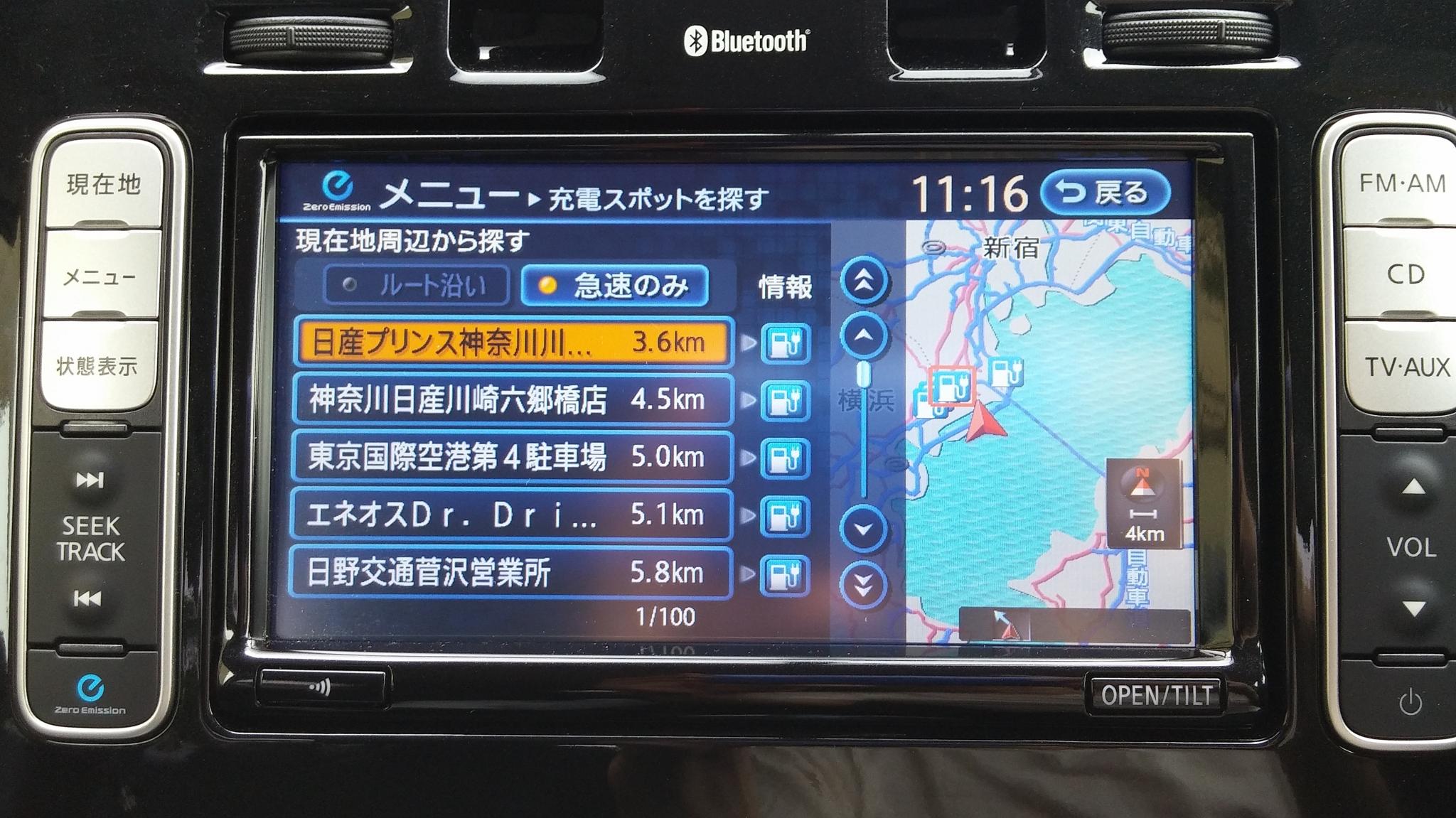 f:id:ToshUeno:20150509111650j:plain