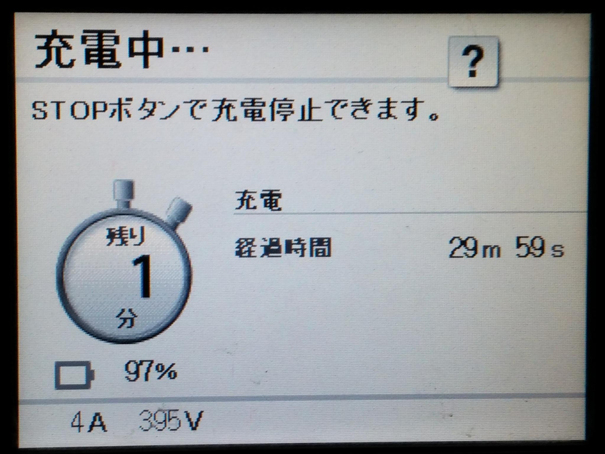 f:id:ToshUeno:20150510232553j:plain