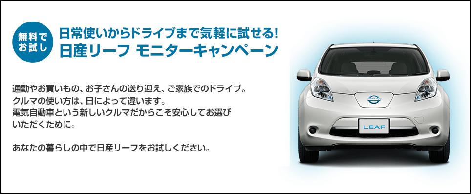 f:id:ToshUeno:20150511211358p:plain