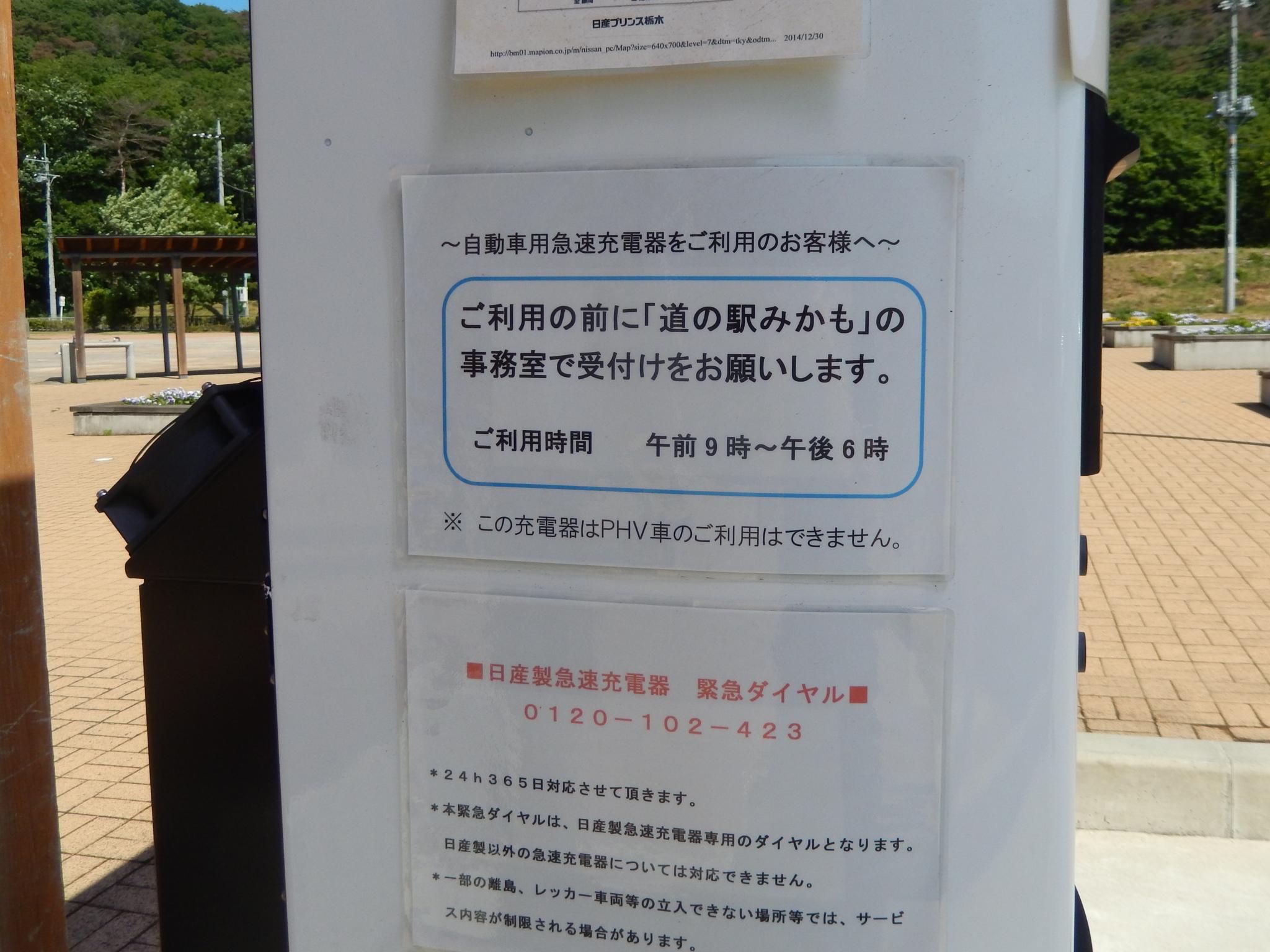f:id:ToshUeno:20150513091342j:plain
