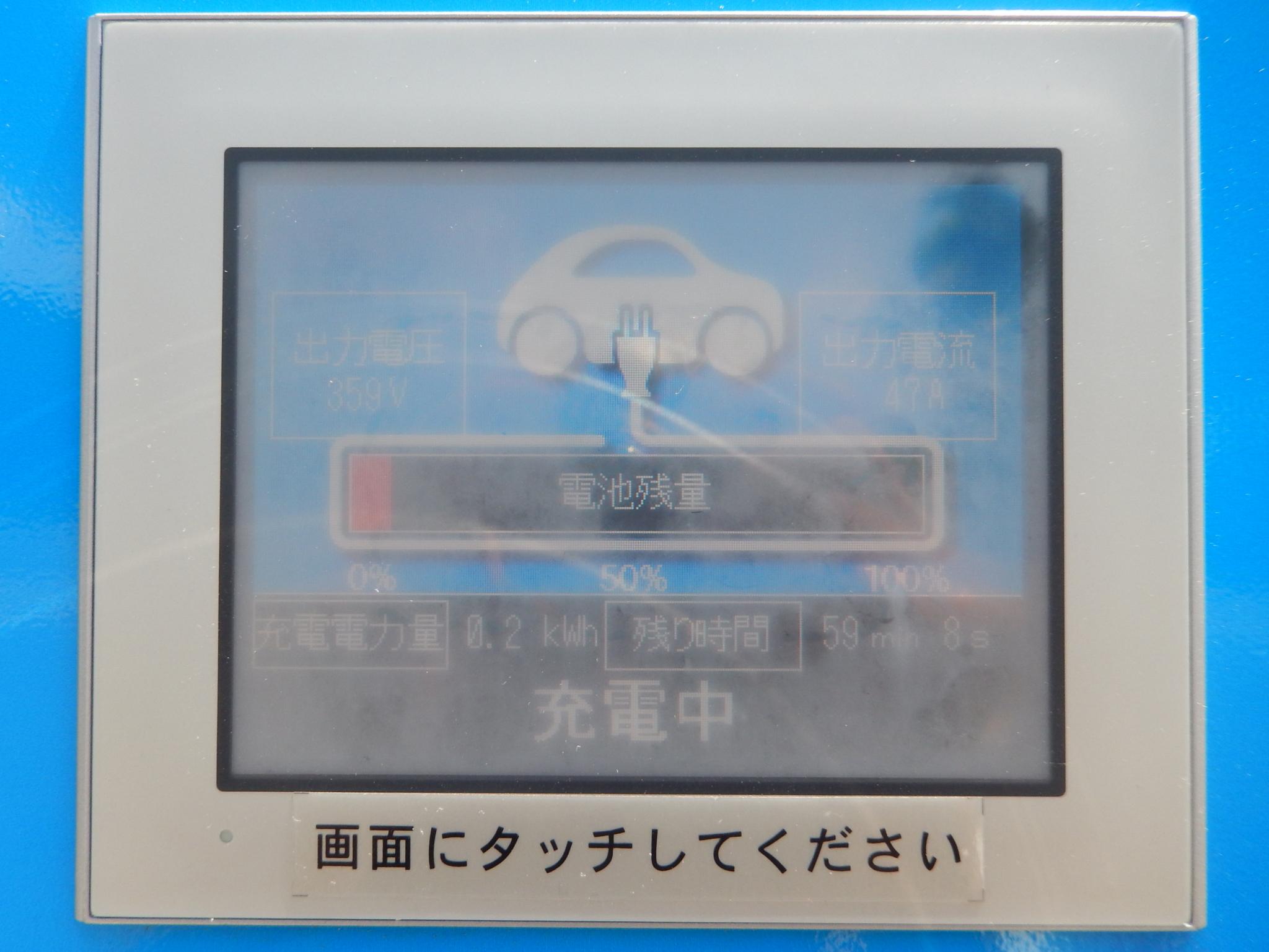 f:id:ToshUeno:20150513110305j:plain