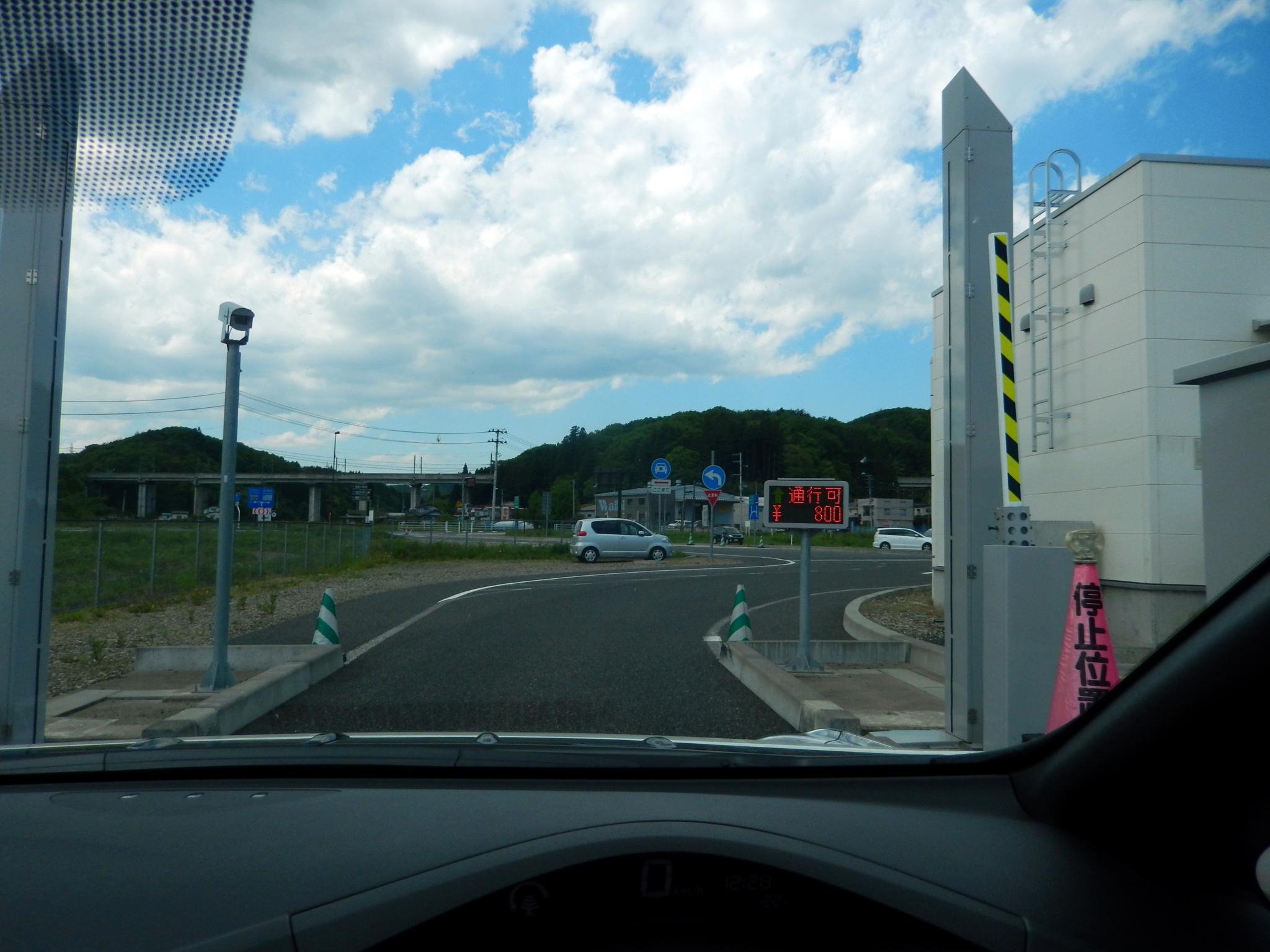 f:id:ToshUeno:20150513122832j:plain