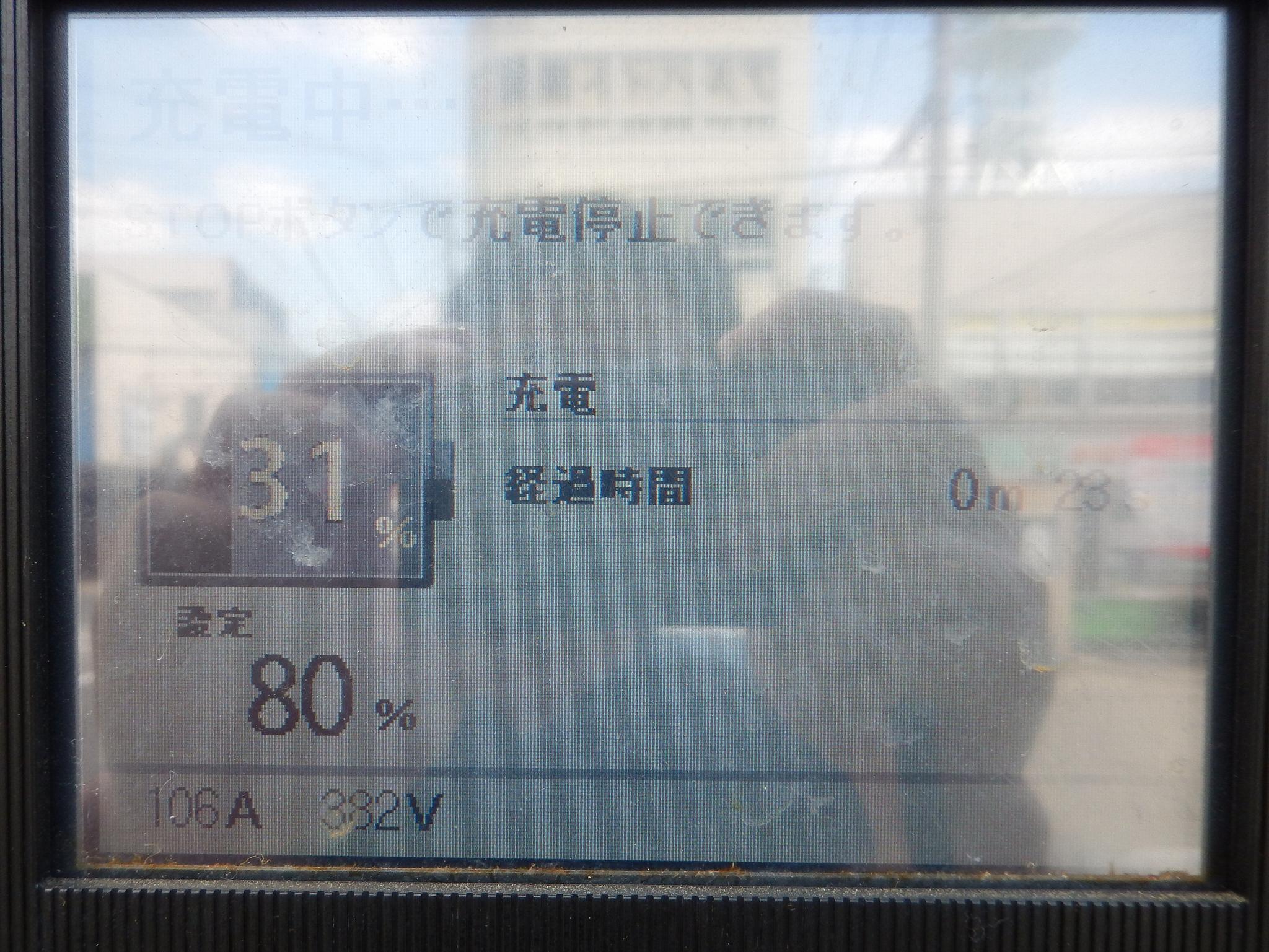 f:id:ToshUeno:20150513140603j:plain