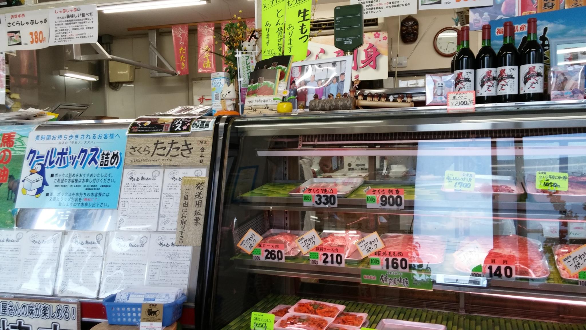 f:id:ToshUeno:20150513153212j:plain