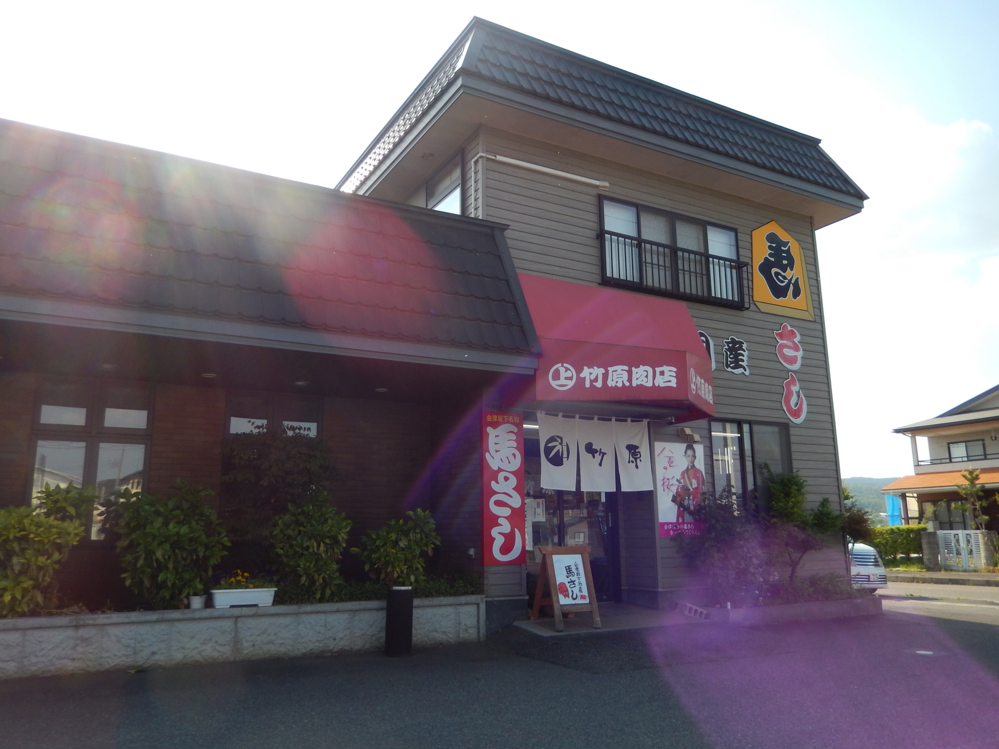 f:id:ToshUeno:20150513153931j:plain