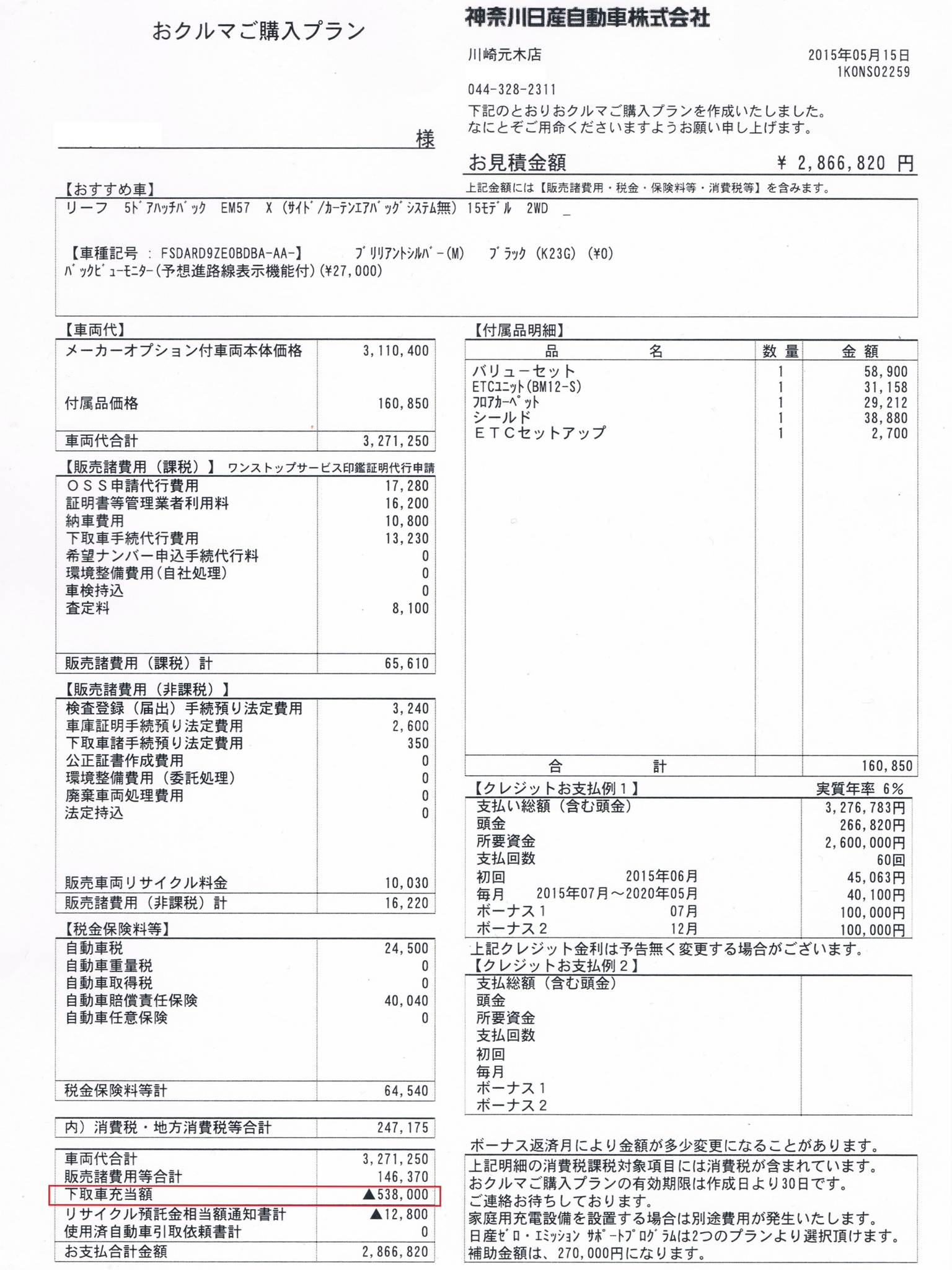 f:id:ToshUeno:20150516000000j:plain