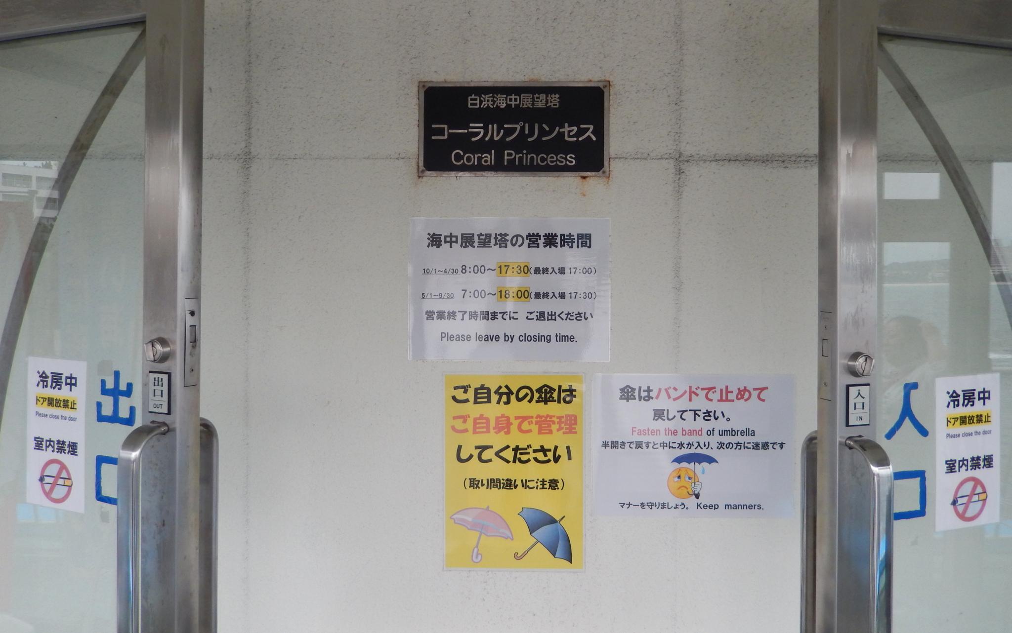 f:id:ToshUeno:20151011151614j:plain